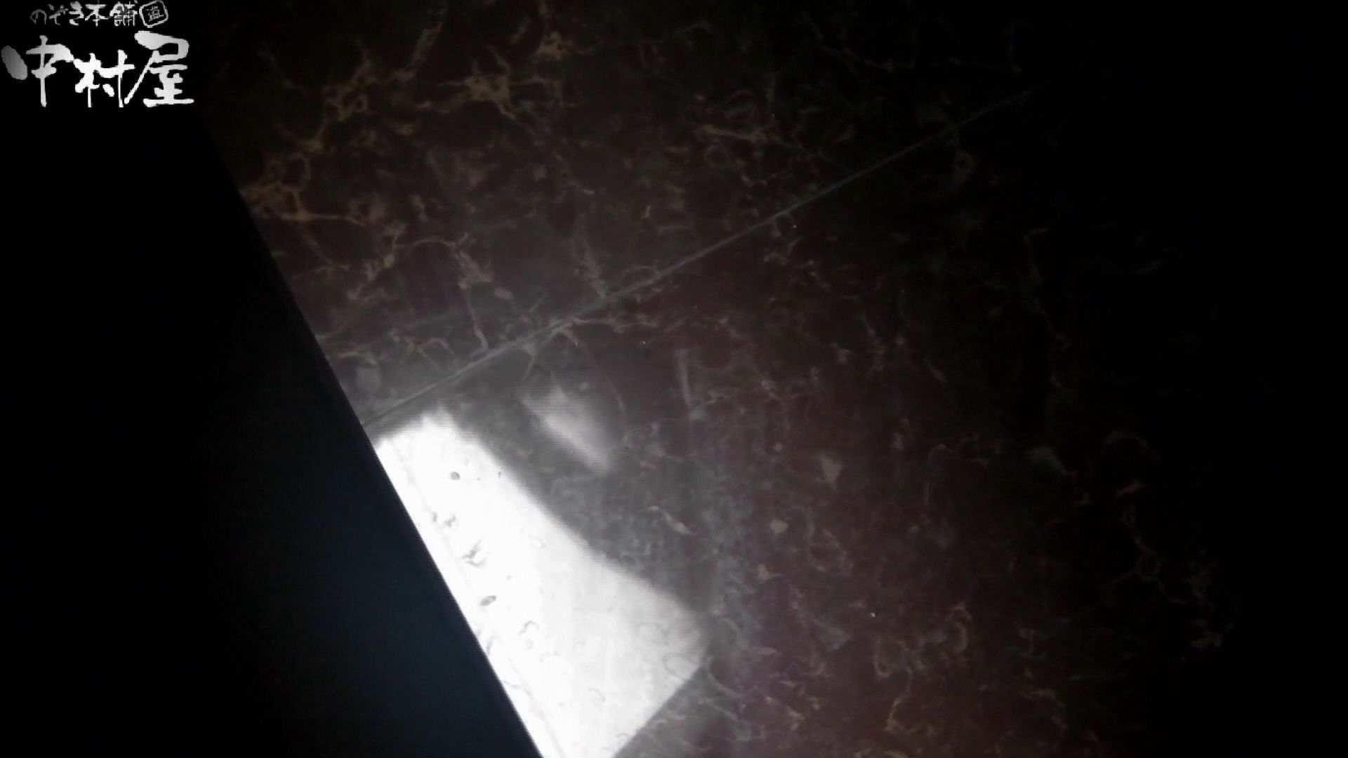 世界の射窓から vol.43 ソーニュー 前編 洗面所編 | 0  105PIX 15