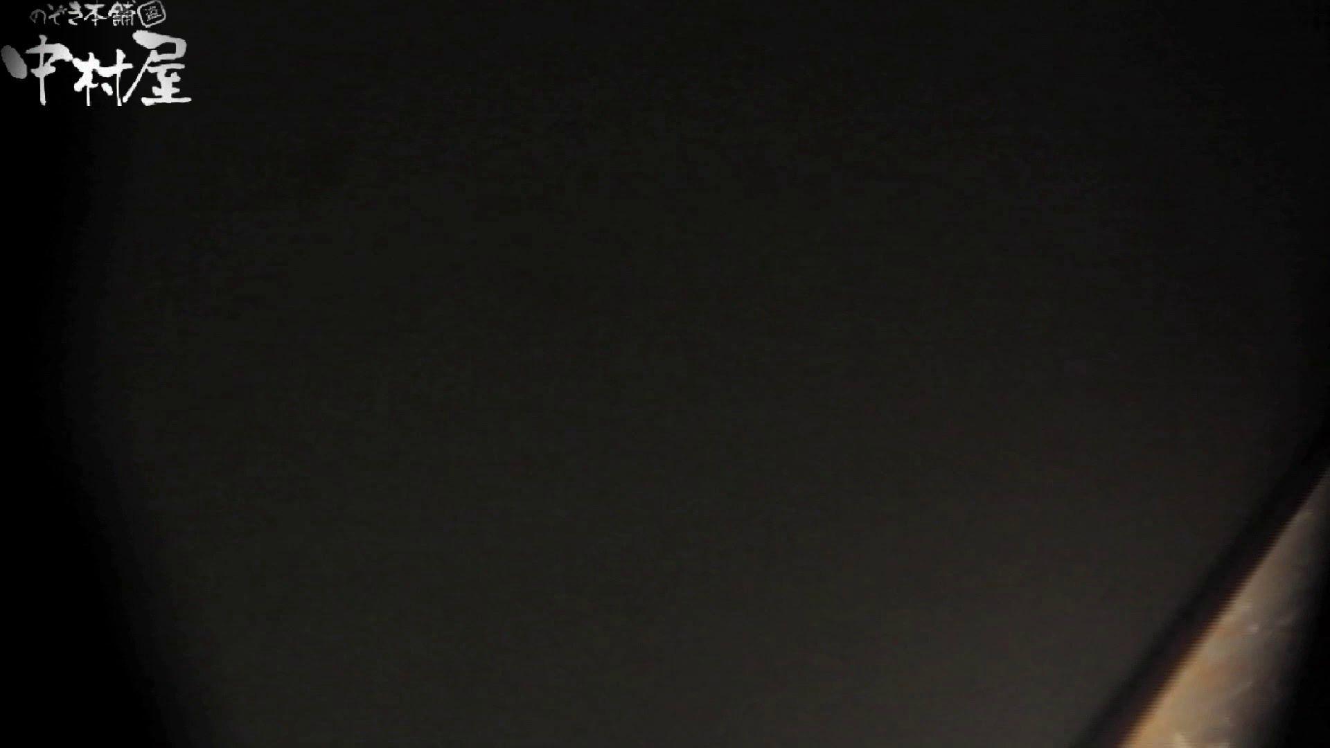世界の射窓から vol.43 ソーニュー 前編 洗面所編 | 0  105PIX 29