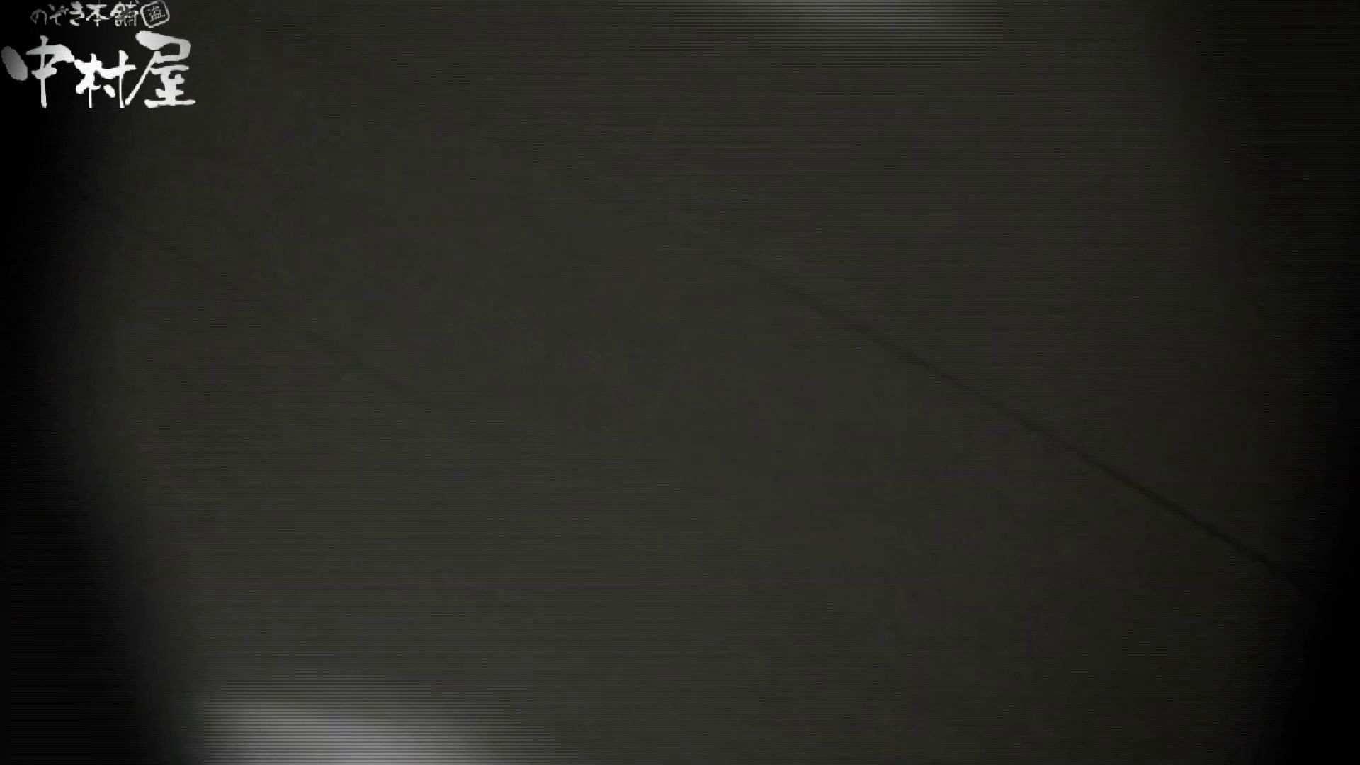 世界の射窓から vol.43 ソーニュー 前編 洗面所編  105PIX 42