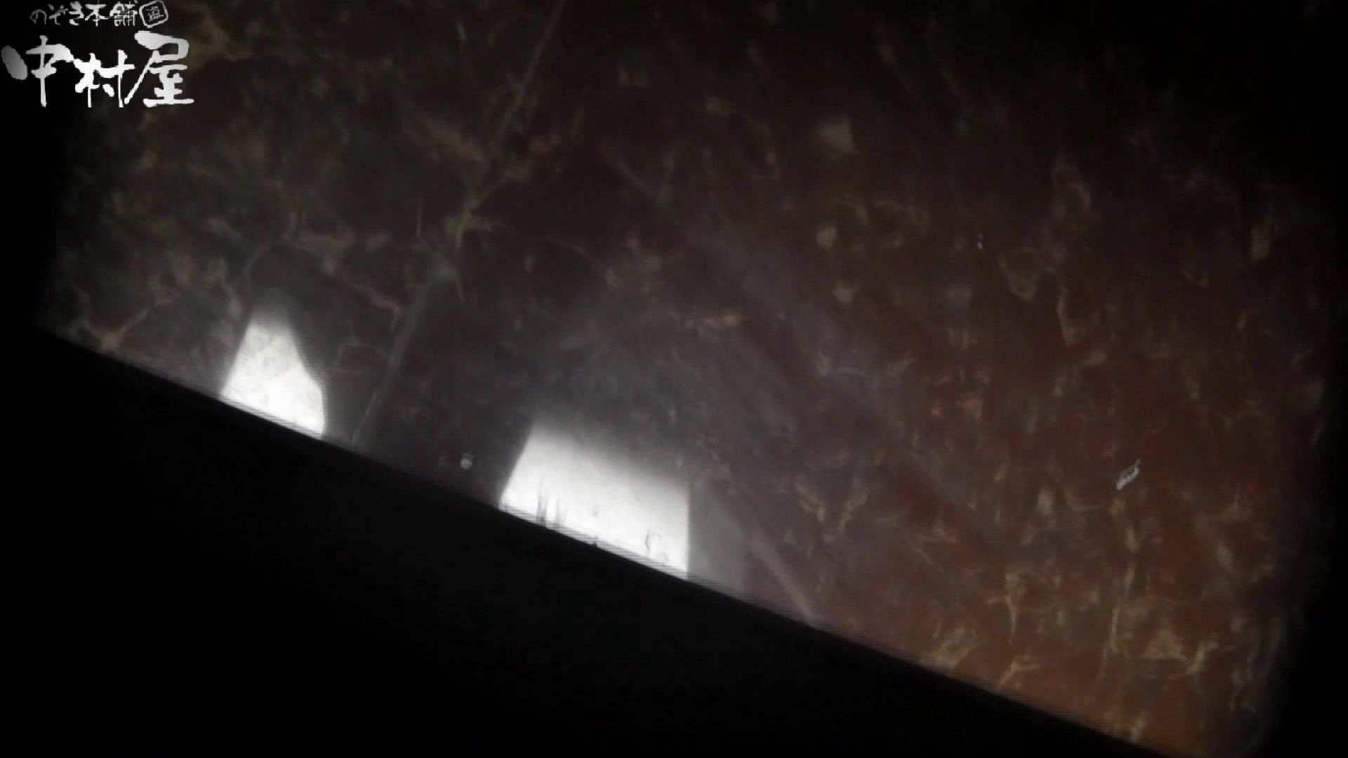 世界の射窓から vol.43 ソーニュー 前編 洗面所編 | 0  105PIX 47