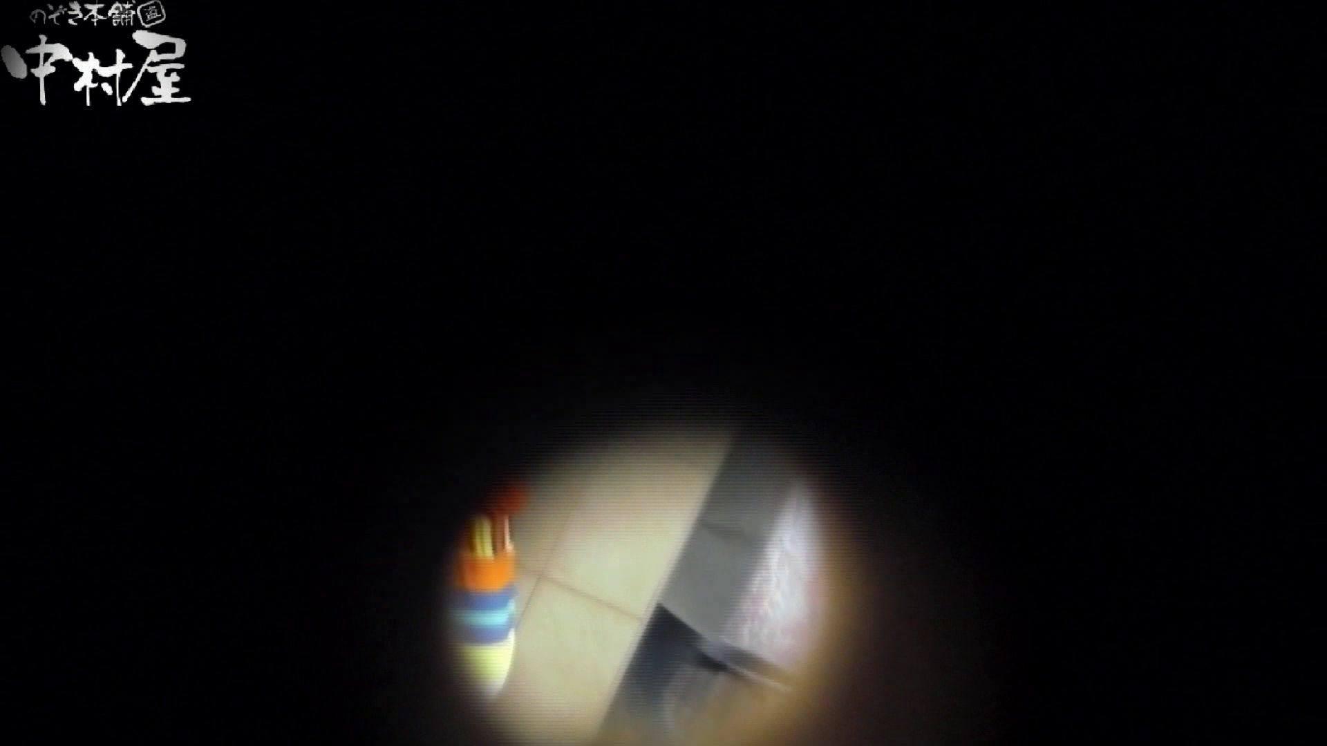世界の射窓から vol.43 ソーニュー 前編 洗面所編  105PIX 68