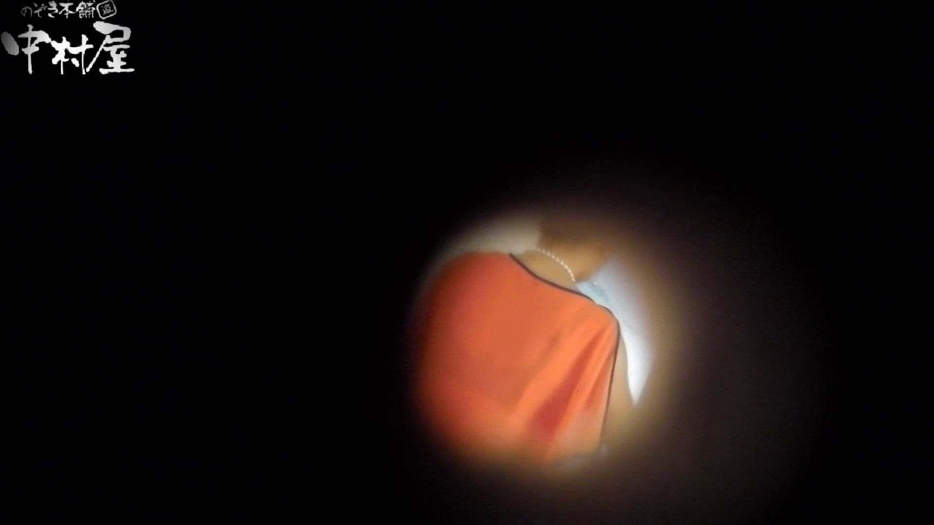 世界の射窓から vol.43 ソーニュー 前編 洗面所編 | 0  105PIX 69