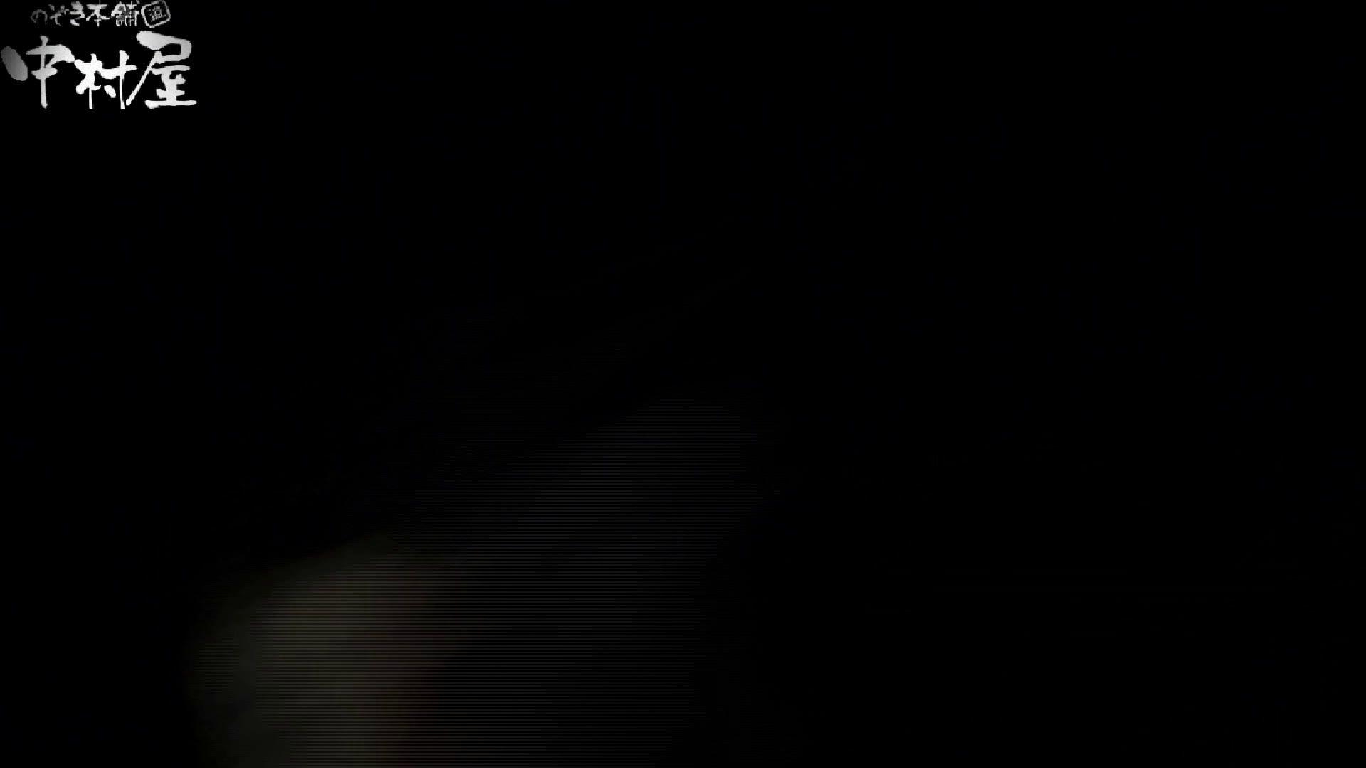 世界の射窓から vol.43 ソーニュー 前編 洗面所編  105PIX 72