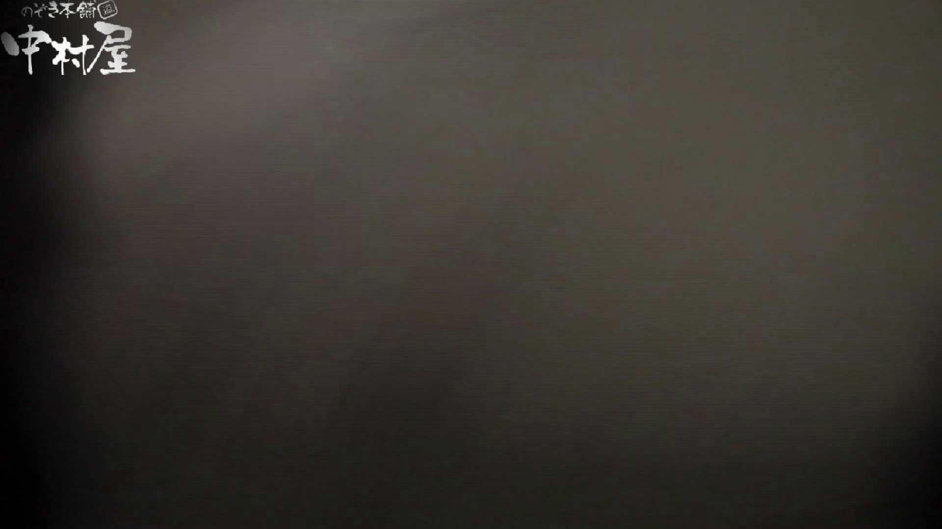 世界の射窓から vol.45 尻出しスマホ 前編 洗面所編 | 0  102PIX 31
