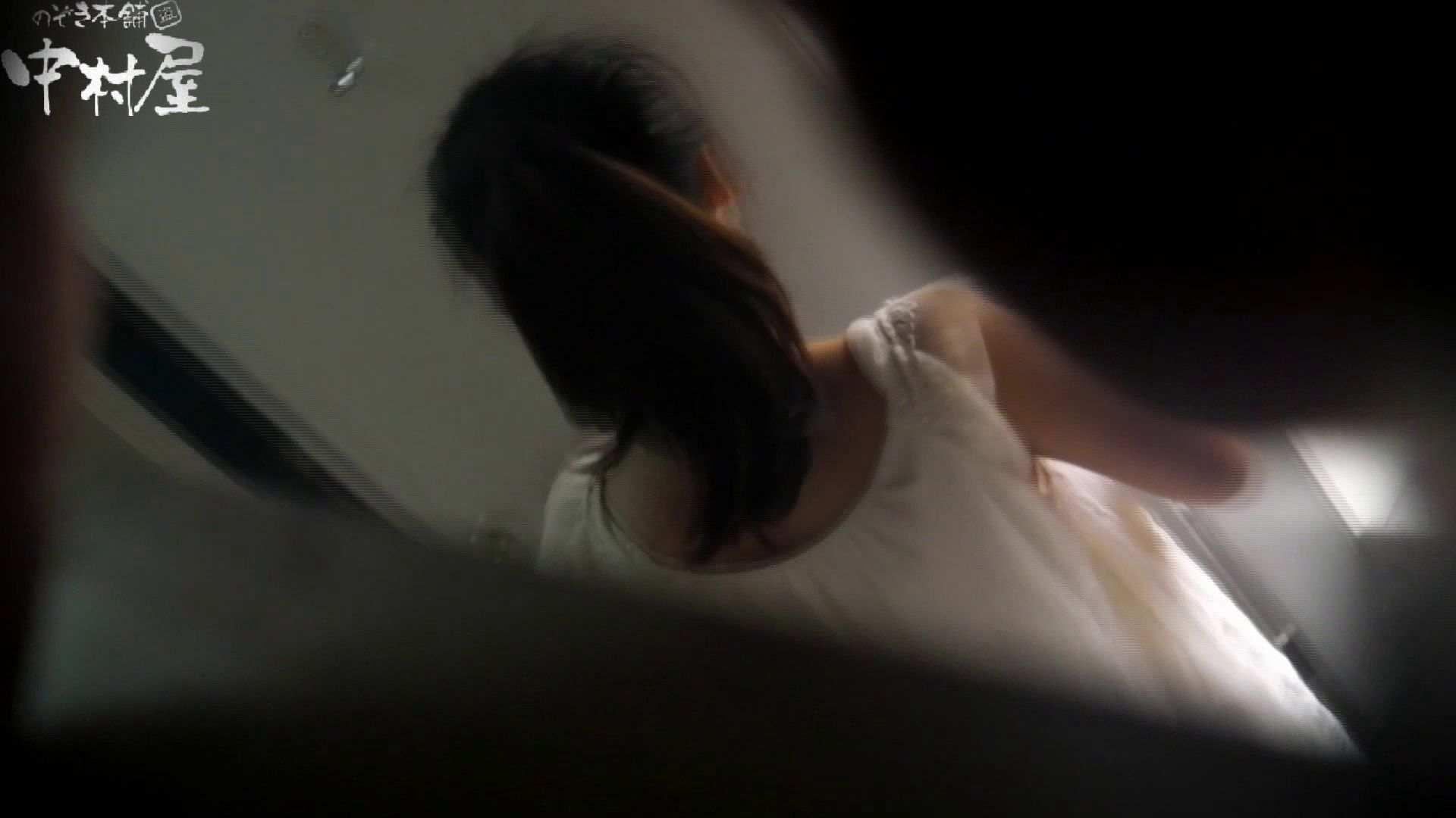 世界の射窓から vol.45 尻出しスマホ 前編 洗面所編 | 0  102PIX 35