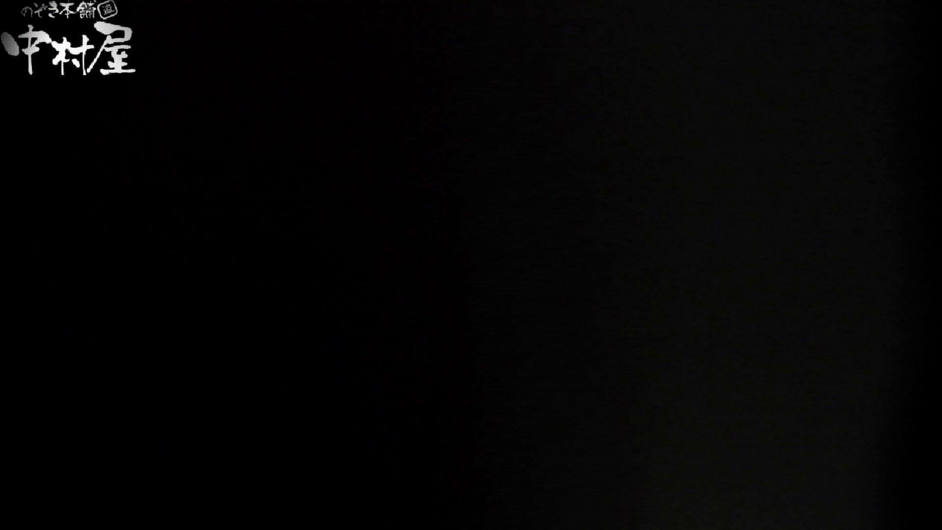 世界の射窓から vol.45 尻出しスマホ 前編 洗面所編 | 0  102PIX 83