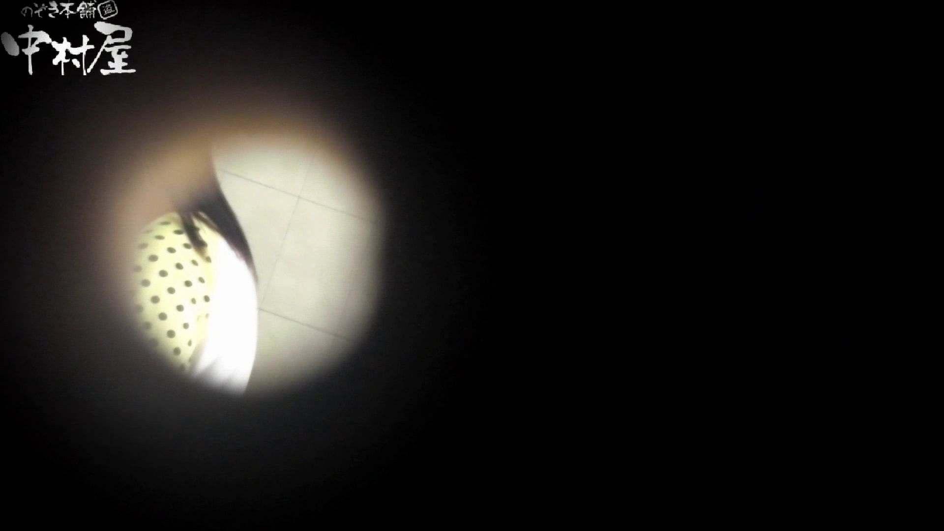 世界の射窓から vol.45 尻出しスマホ 前編 洗面所編 | 0  102PIX 85