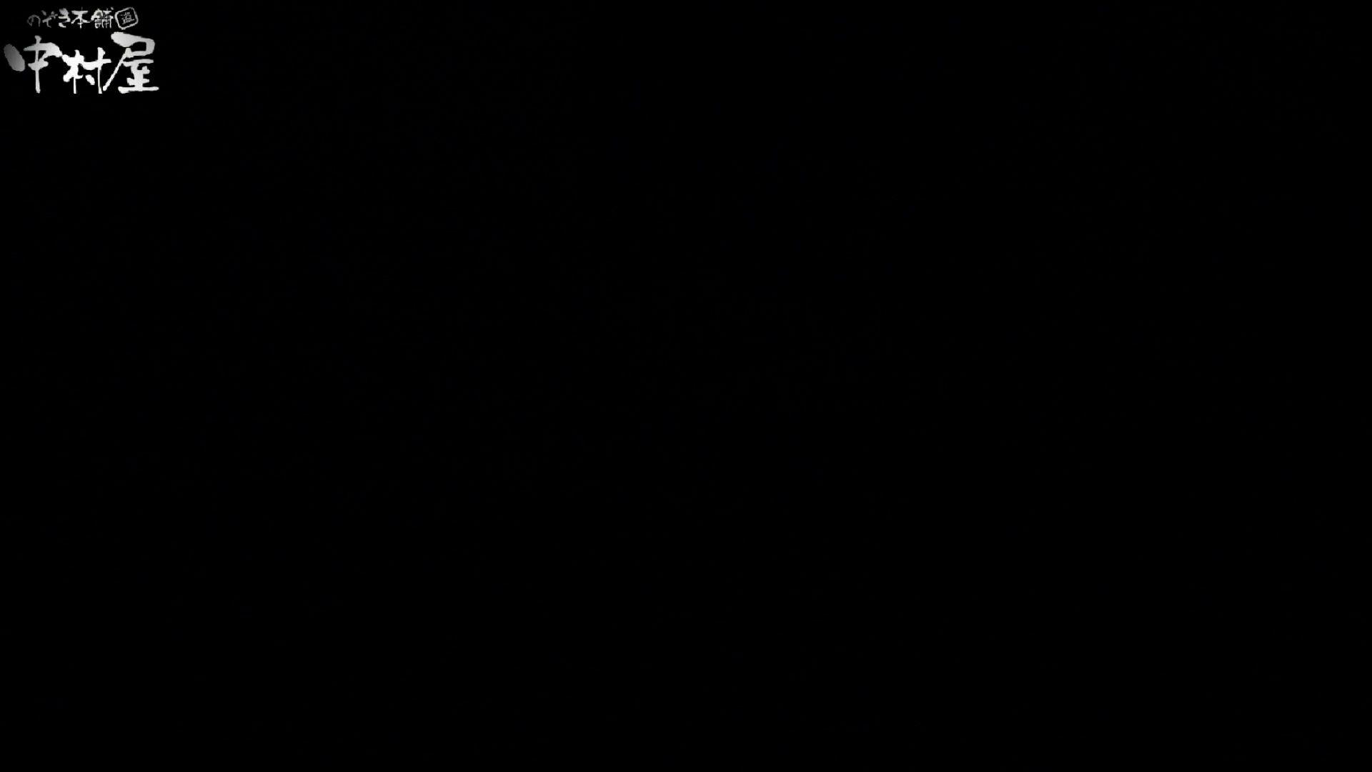 【世界の射窓から~ステーション編~】ステーション編 vol49 大がいっぱいモリモリ、ピリピリ後編 盗撮シリーズ  92PIX 12