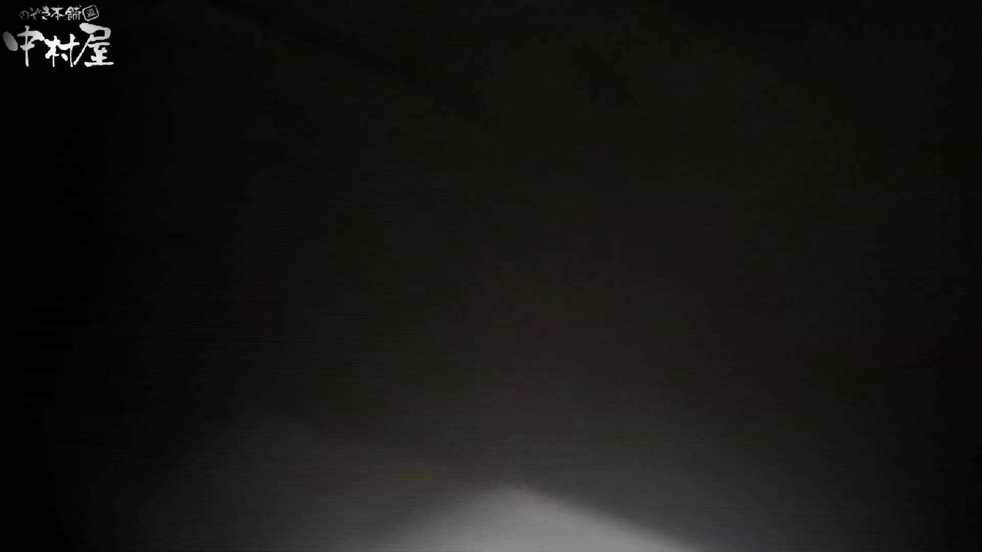 【世界の射窓から~ステーション編~】ステーション編 vol49 大がいっぱいモリモリ、ピリピリ後編 盗撮シリーズ   おまんこ見放題  92PIX 53