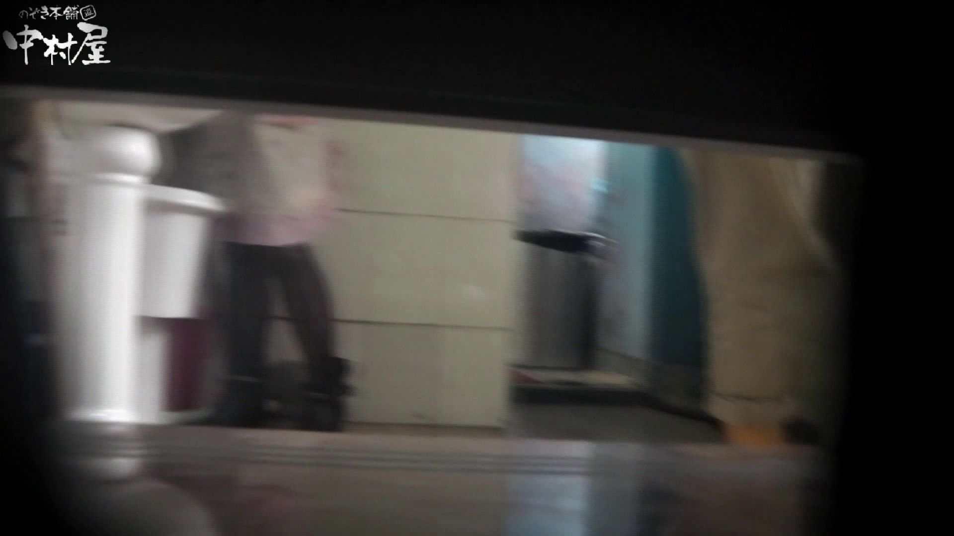 【世界の射窓から~ステーション編~】ステーション編 vol49 大がいっぱいモリモリ、ピリピリ後編 盗撮シリーズ   おまんこ見放題  92PIX 91