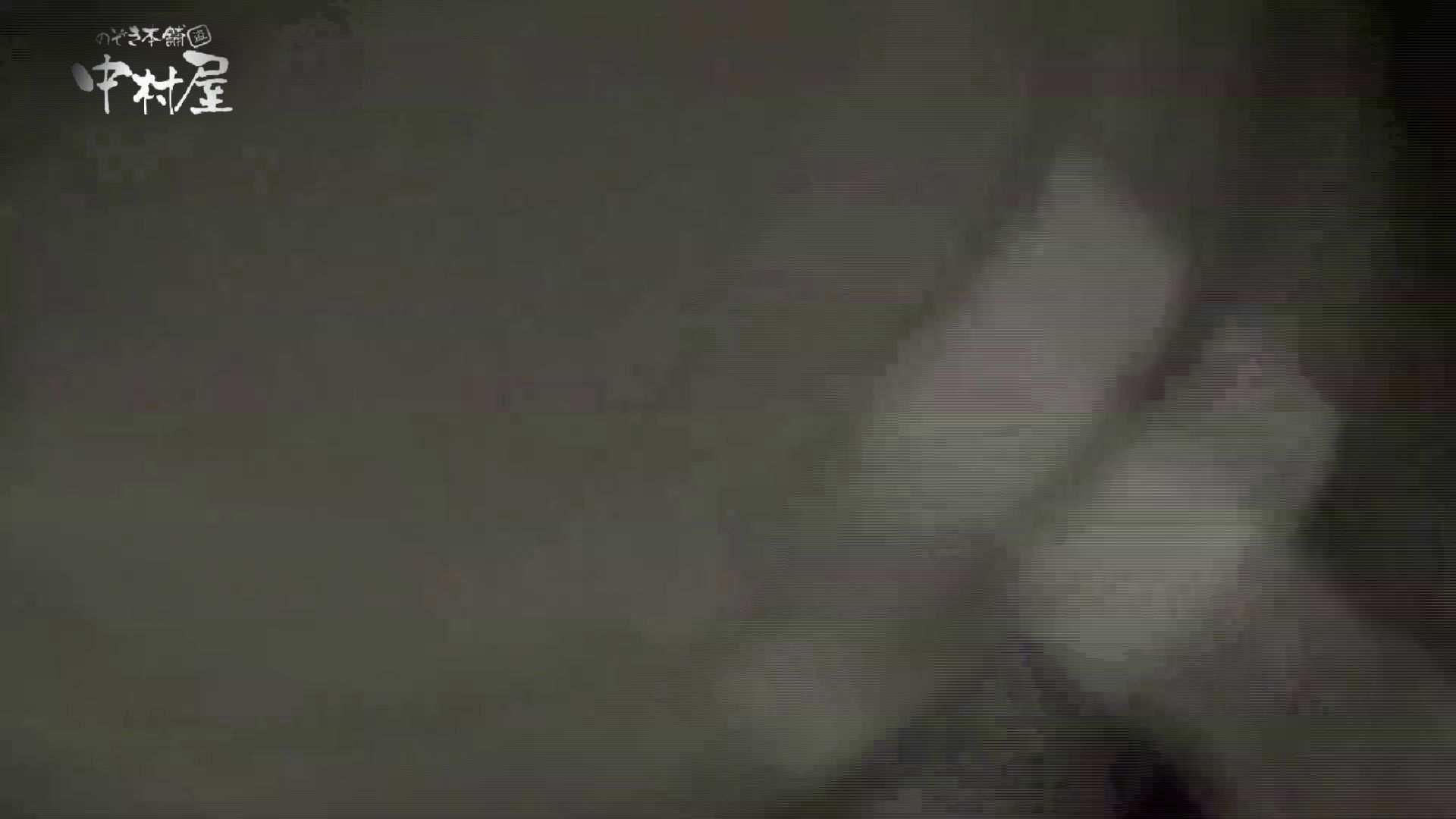 【世界の射窓から~ステーション編~】ステーション編 vol53 ゆきりん一押し、予告に出ているモデル大量登場 後編 おまんこ見放題   盗撮シリーズ  82PIX 19