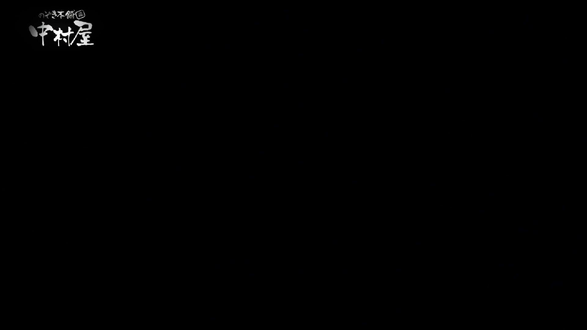 【世界の射窓から~ステーション編~】ステーション編 vol53 ゆきりん一押し、予告に出ているモデル大量登場 後編 おまんこ見放題   盗撮シリーズ  82PIX 29