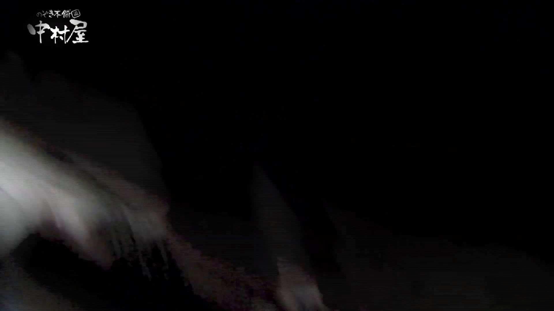 【世界の射窓から~ステーション編~】ステーション編 vol53 ゆきりん一押し、予告に出ているモデル大量登場 後編 おまんこ見放題   盗撮シリーズ  82PIX 67