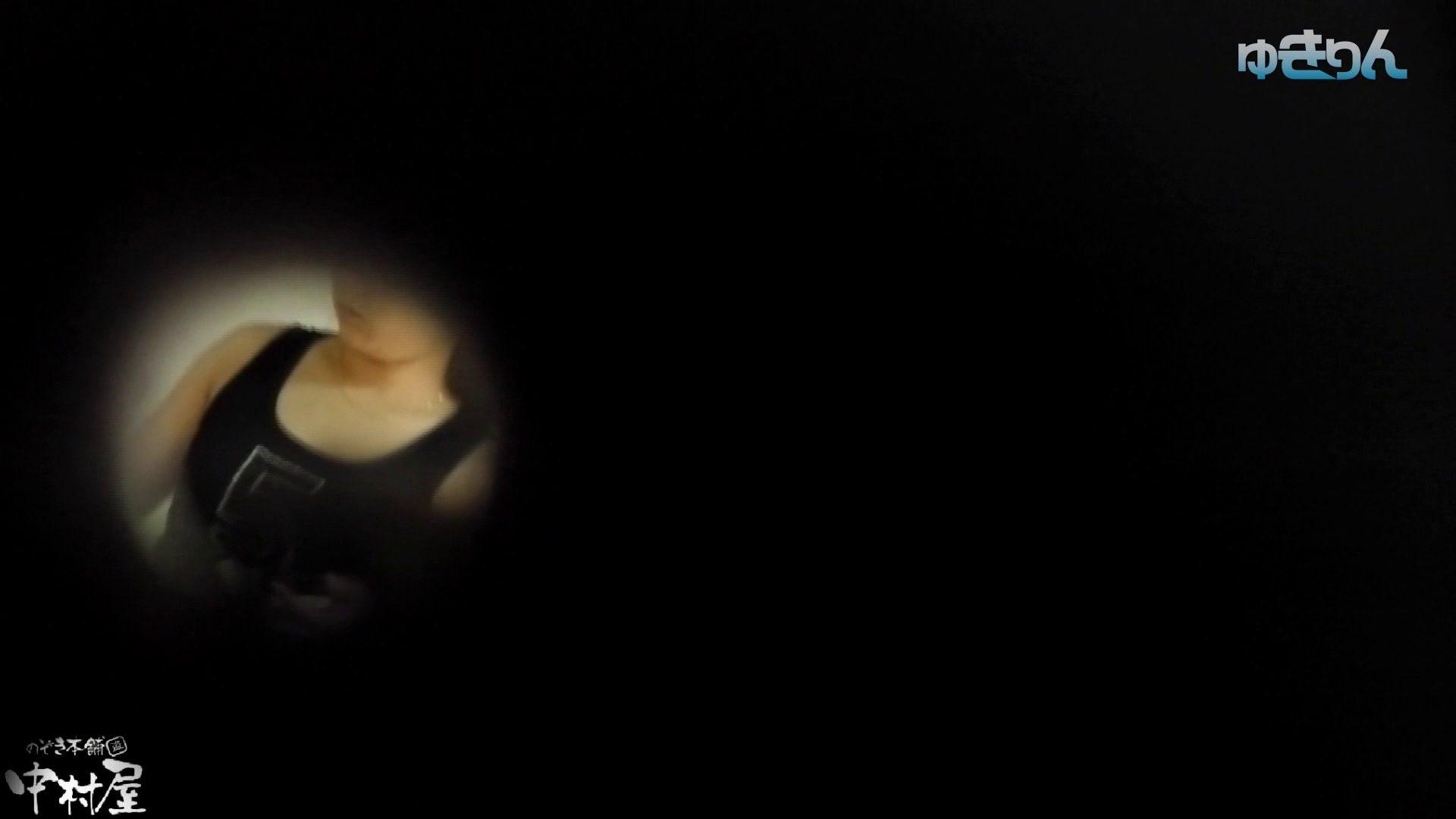 【世界の射窓から~ステーション編~】ステーション編 vol54 便秘のせいで長蛇の列、じっくり撮らせて頂きました 盗撮シリーズ  79PIX 4