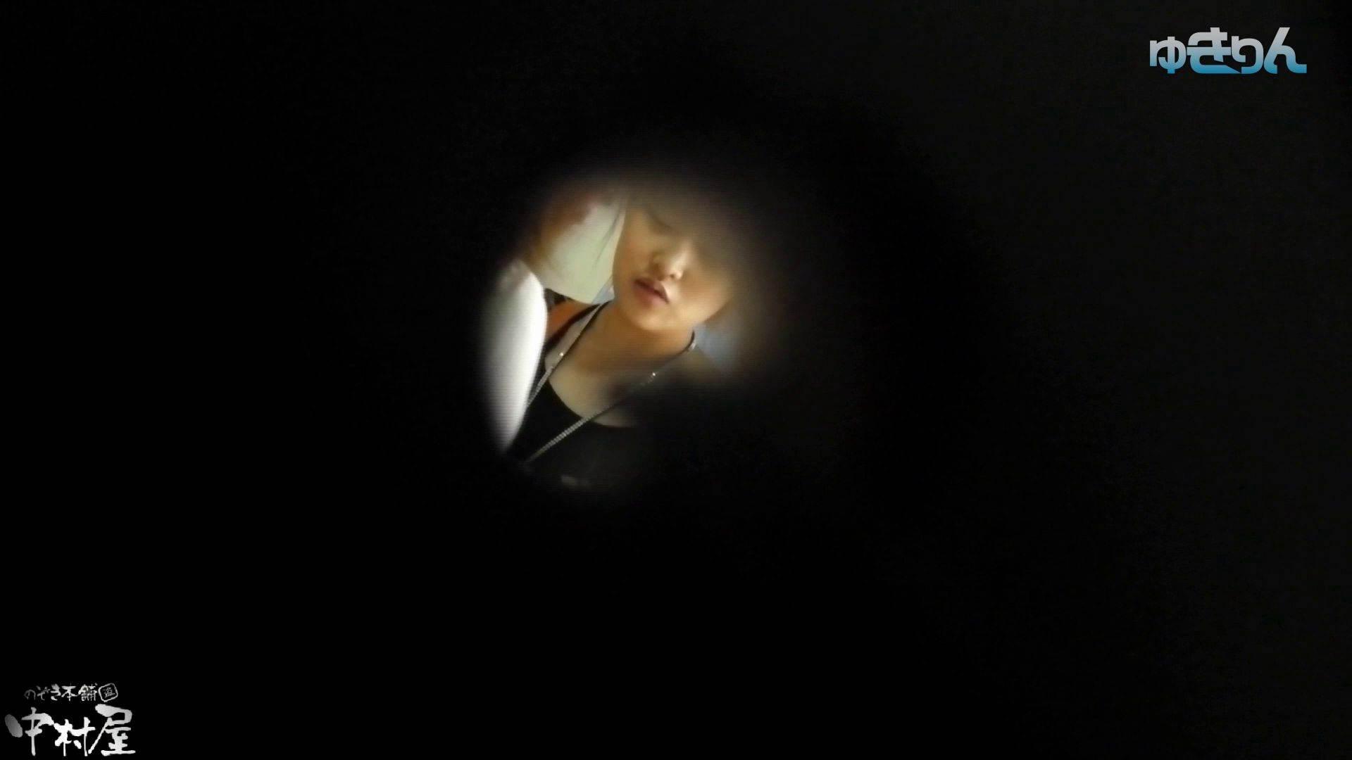 【世界の射窓から~ステーション編~】ステーション編 vol54 便秘のせいで長蛇の列、じっくり撮らせて頂きました 盗撮シリーズ  79PIX 10