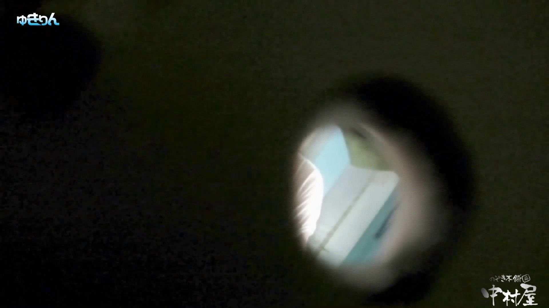 世界の射窓から~ステーション編~ vol56 すごいM字開脚してくれます。後編 盗撮シリーズ  85PIX 6
