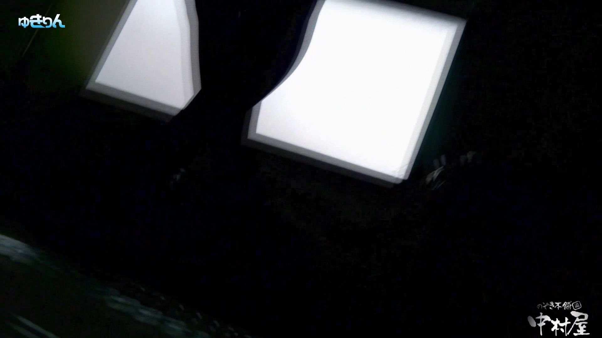 世界の射窓から~ステーション編~ vol56 すごいM字開脚してくれます。後編 盗撮シリーズ | おまんこ見放題  85PIX 13