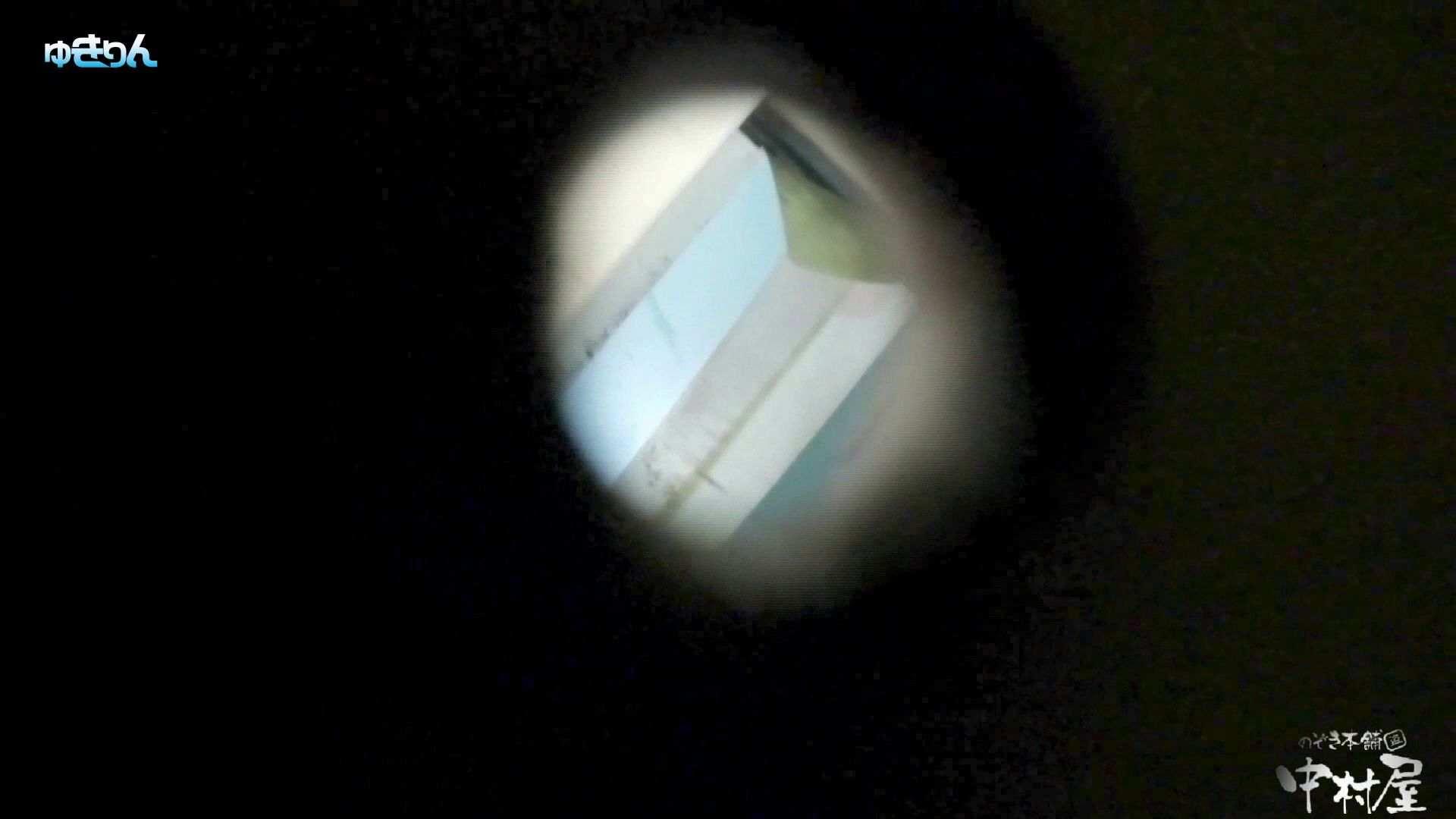 世界の射窓から~ステーション編~ vol56 すごいM字開脚してくれます。後編 盗撮シリーズ  85PIX 48