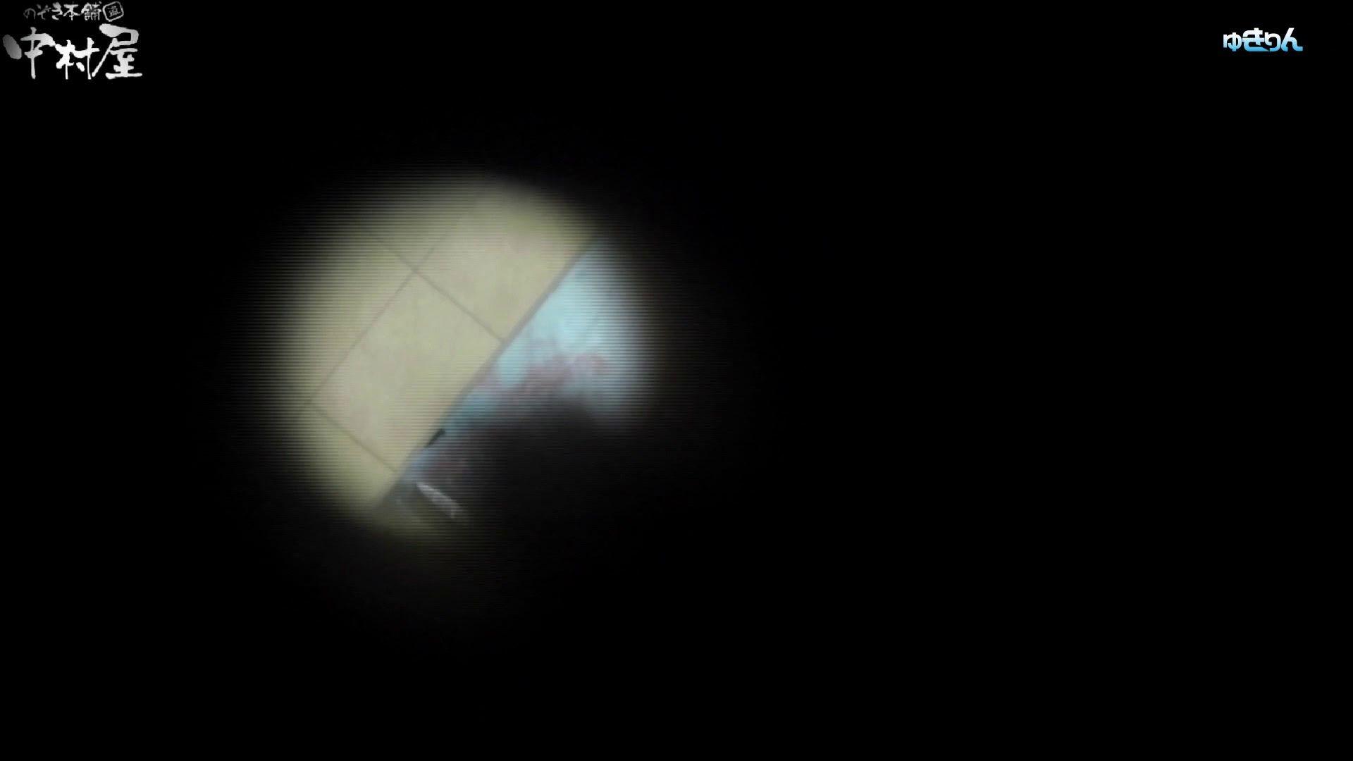 世界の射窓から~ステーション編 vol58 0.1%の確率!!吸い付こまれるプレミアム聖地 おまんこ見放題 | 盗撮シリーズ  80PIX 1