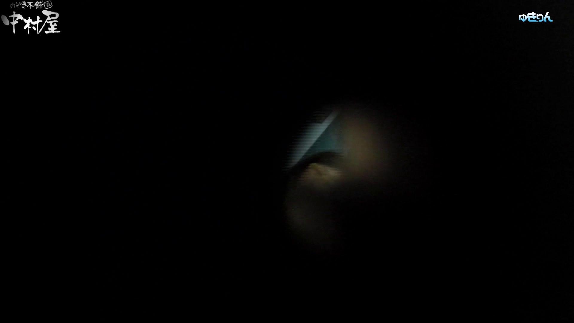 世界の射窓から~ステーション編 vol58 0.1%の確率!!吸い付こまれるプレミアム聖地 おまんこ見放題  80PIX 34