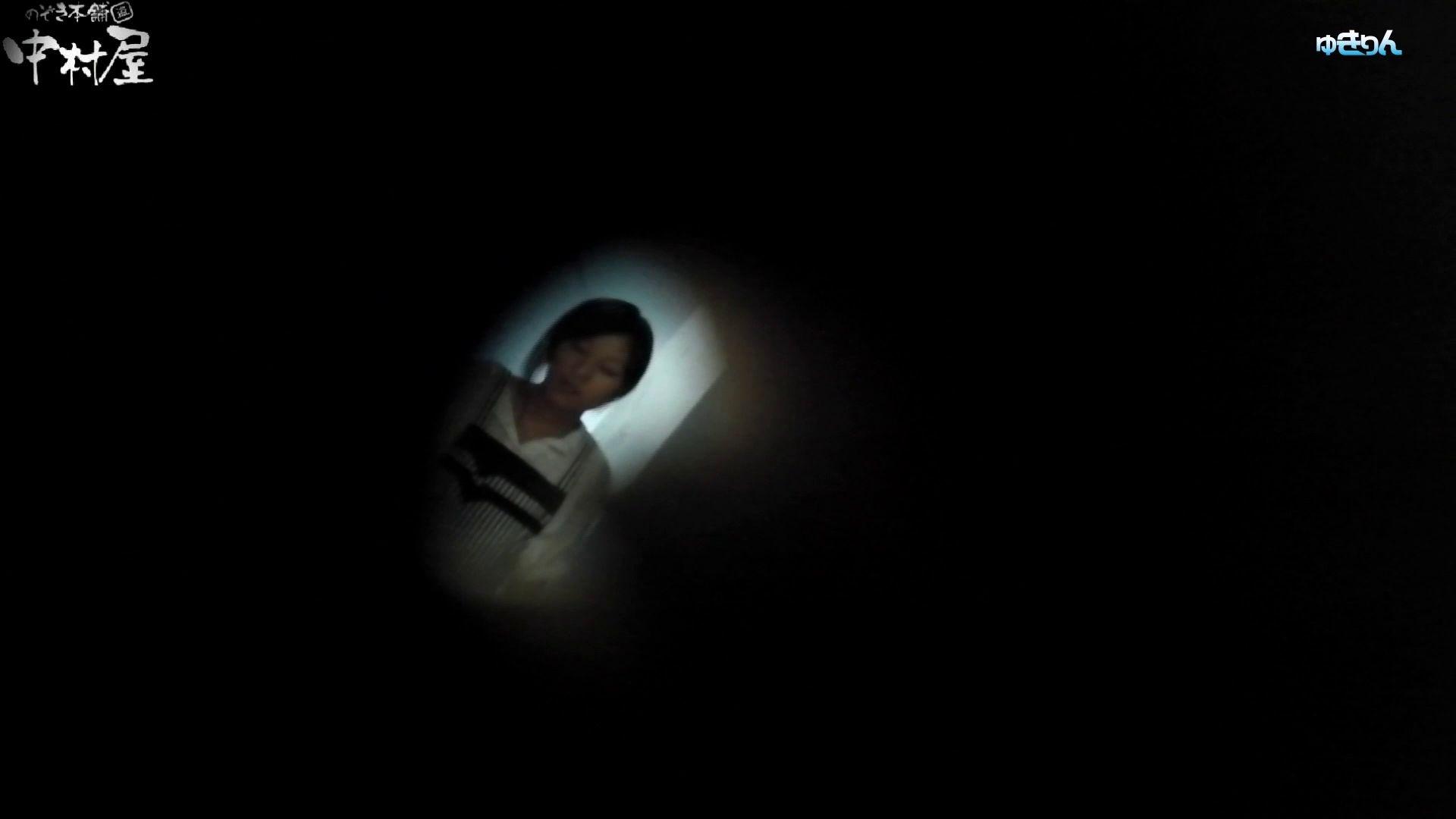 世界の射窓から~ステーション編 vol58 0.1%の確率!!吸い付こまれるプレミアム聖地 おまんこ見放題 | 盗撮シリーズ  80PIX 35