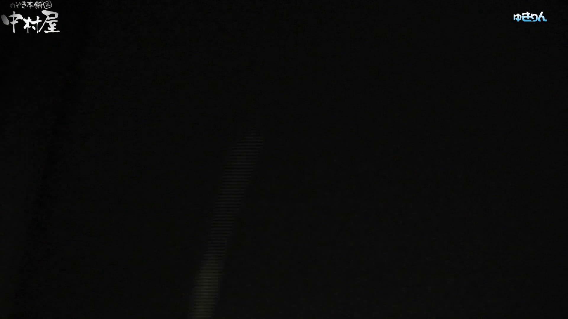 世界の射窓から~ステーション編 vol58 0.1%の確率!!吸い付こまれるプレミアム聖地 おまんこ見放題  80PIX 58