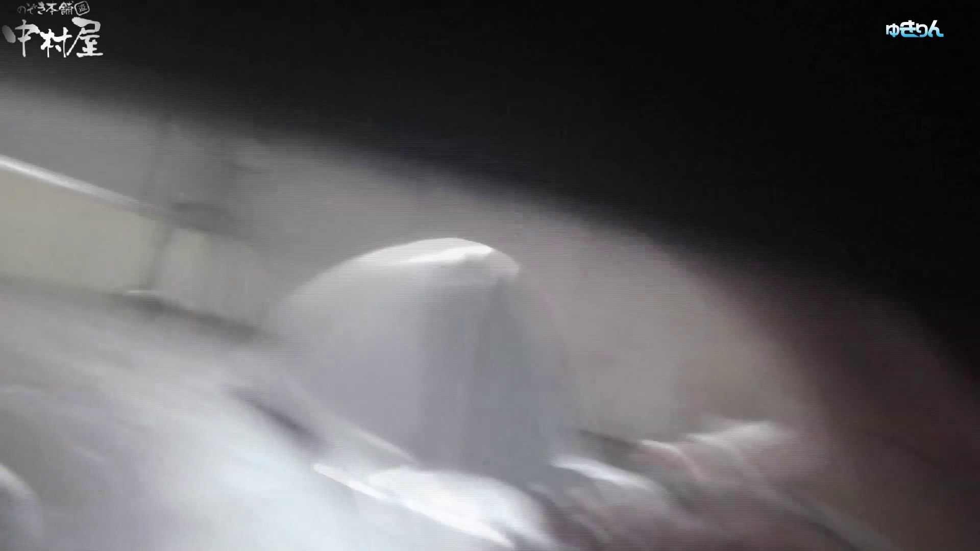 世界の射窓から~ステーション編 vol58 0.1%の確率!!吸い付こまれるプレミアム聖地 おまんこ見放題 | 盗撮シリーズ  80PIX 65