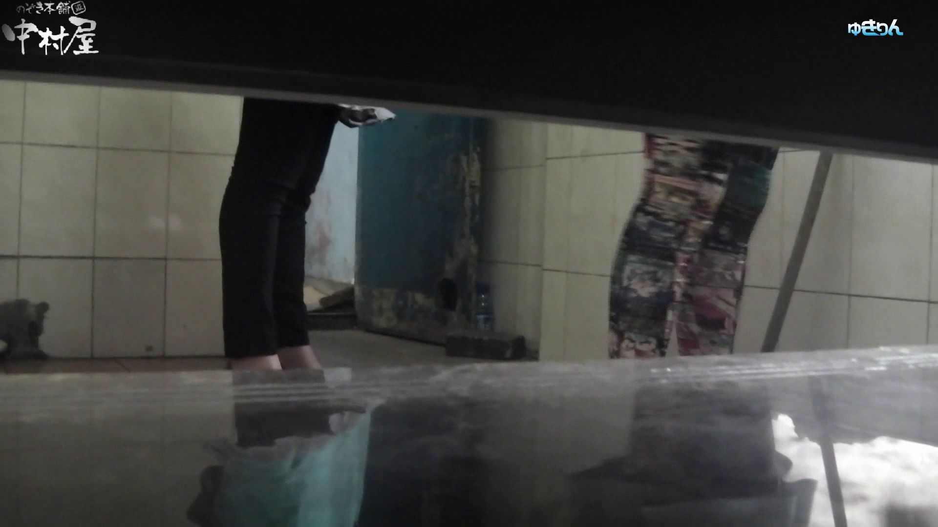 世界の射窓から~ステーション編 vol58 0.1%の確率!!吸い付こまれるプレミアム聖地 おまんこ見放題 | 盗撮シリーズ  80PIX 79