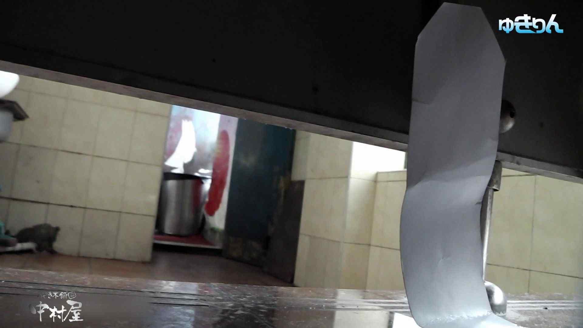 世界の射窓から~ステーション編 vol59 ユキリン奮闘!!新しいカメラに変更しました。中編 盗撮シリーズ   おまんこ見放題  95PIX 23