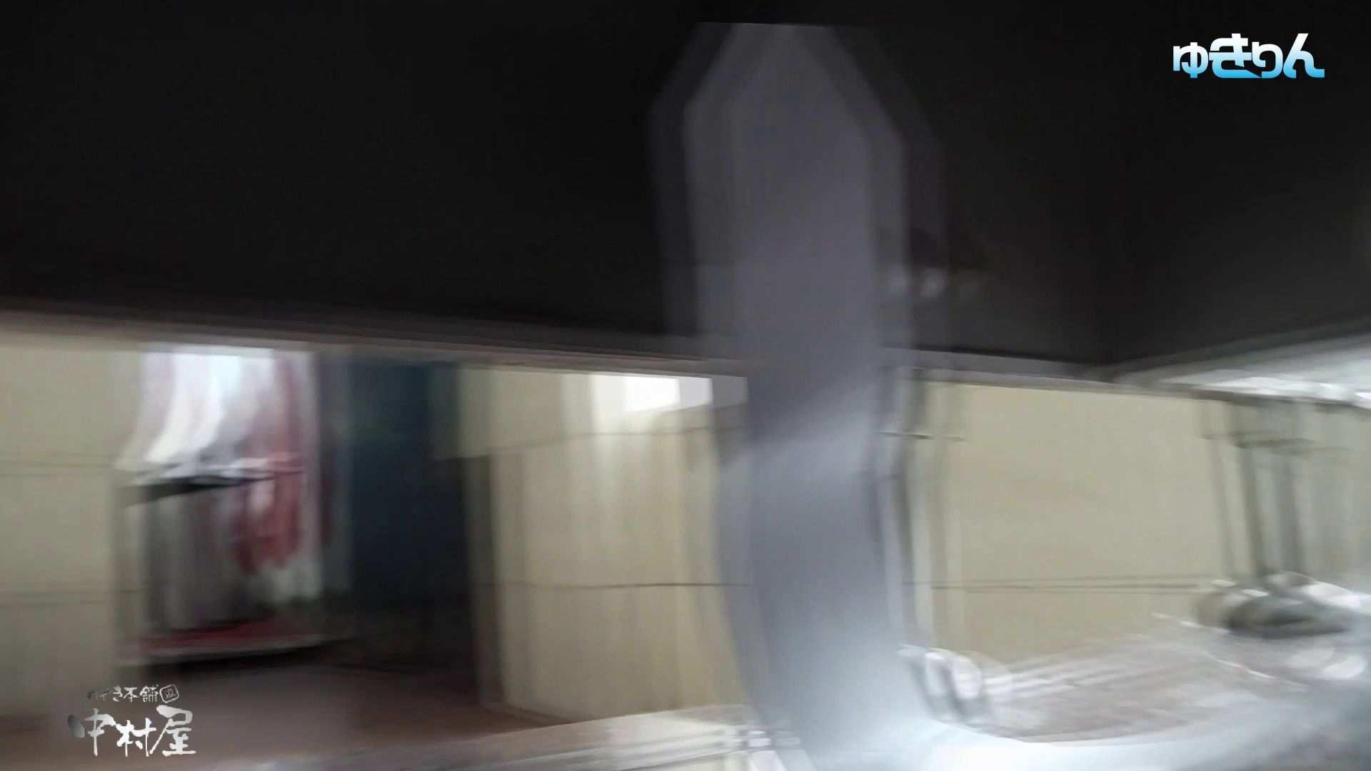 世界の射窓から~ステーション編 vol59 ユキリン奮闘!!新しいカメラに変更しました。中編 盗撮シリーズ   おまんこ見放題  95PIX 25