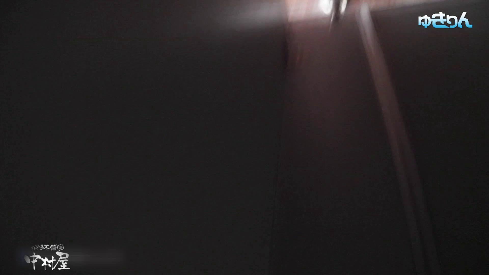 世界の射窓から~ステーション編 vol59 ユキリン奮闘!!新しいカメラに変更しました。中編 盗撮シリーズ   おまんこ見放題  95PIX 55