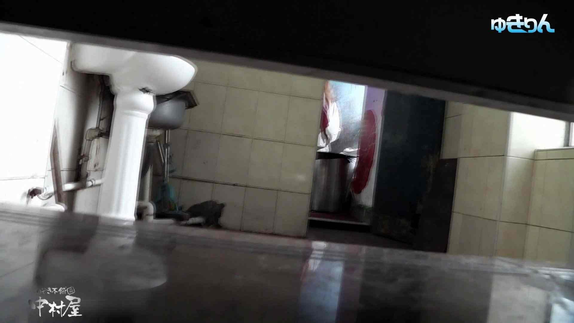 世界の射窓から~ステーション編 vol59 ユキリン奮闘!!新しいカメラに変更しました。中編 盗撮シリーズ  95PIX 70