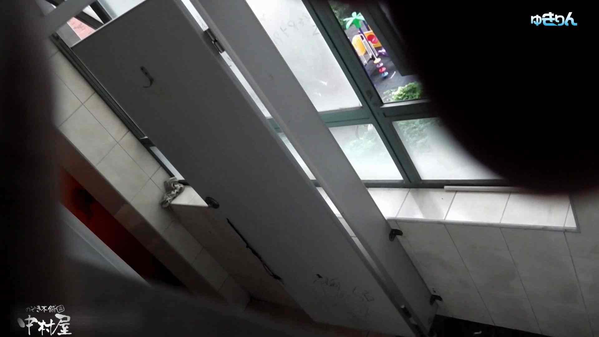 世界の射窓から~ステーション編 vol60 ユキリン粘着撮り!!今回はタイトなパンツが似合う美女 美女まとめ   0  113PIX 11