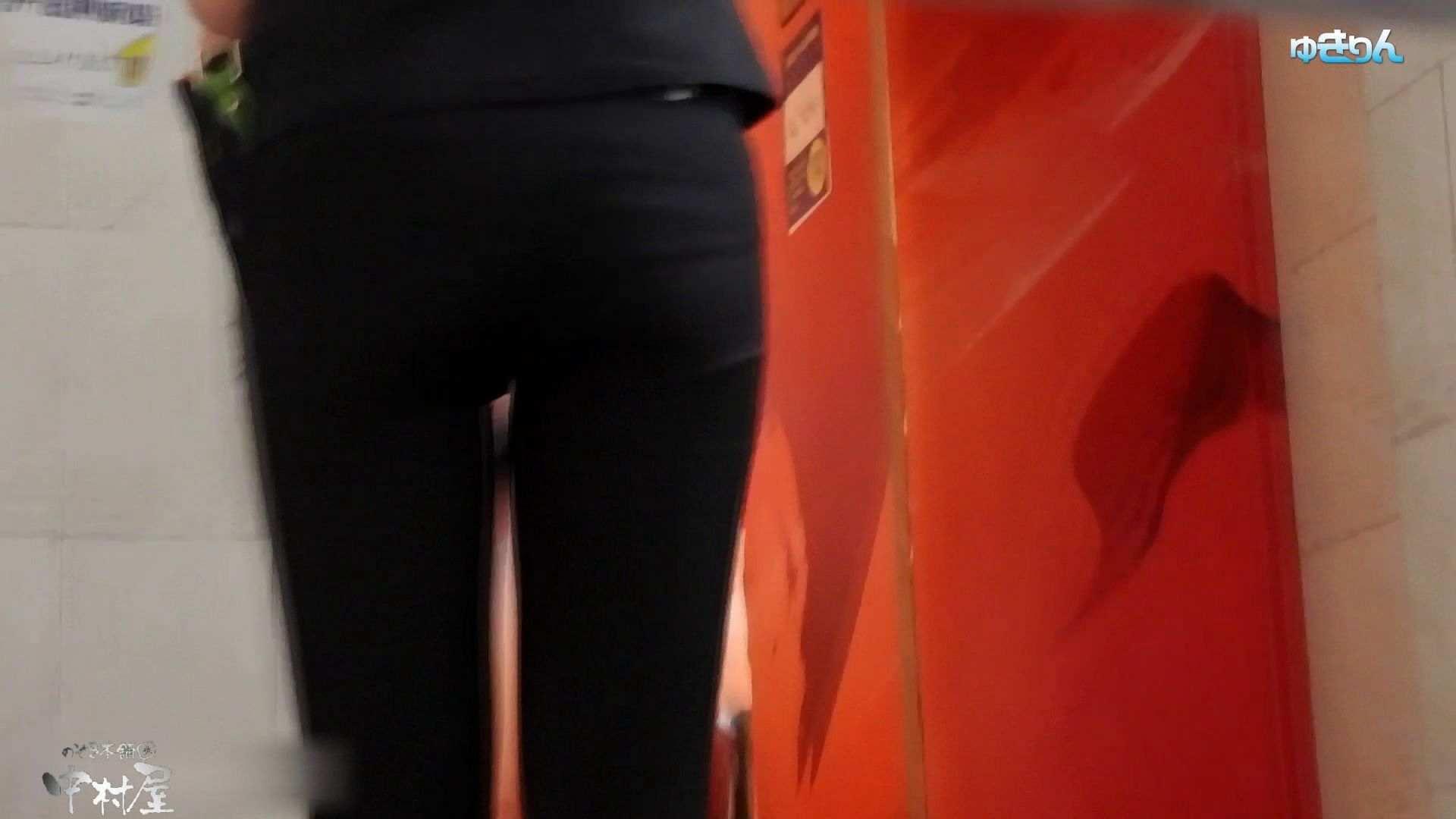世界の射窓から~ステーション編 vol60 ユキリン粘着撮り!!今回はタイトなパンツが似合う美女 美女まとめ   0  113PIX 13