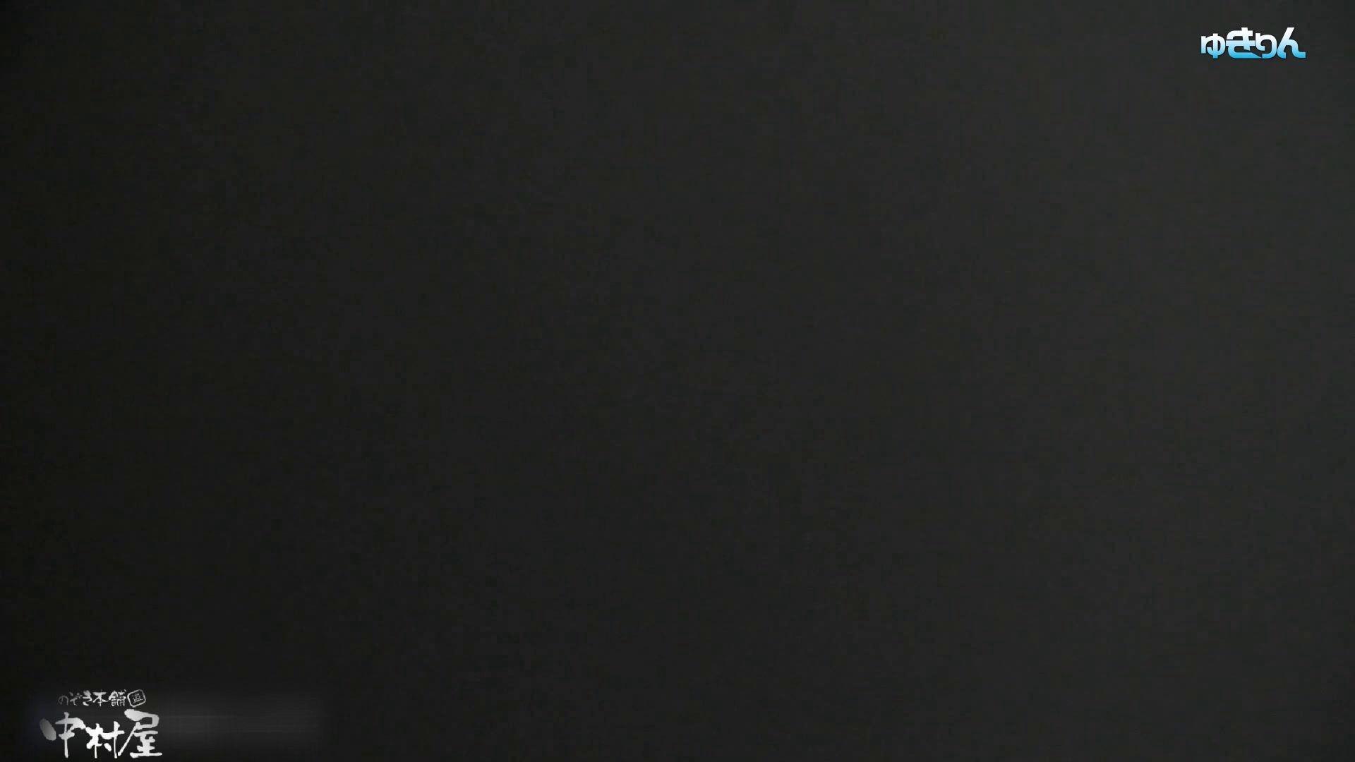 世界の射窓から~ステーション編 vol60 ユキリン粘着撮り!!今回はタイトなパンツが似合う美女 美女まとめ   0  113PIX 17