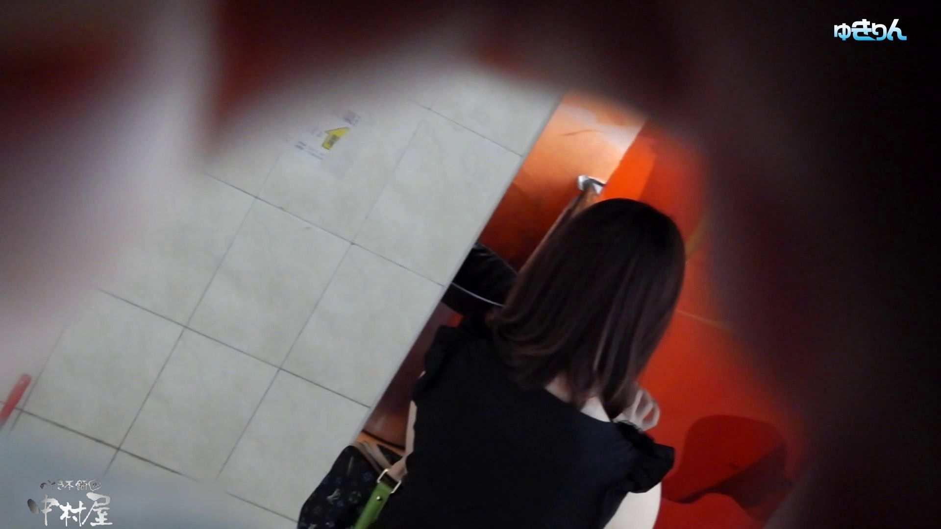 世界の射窓から~ステーション編 vol60 ユキリン粘着撮り!!今回はタイトなパンツが似合う美女 美女まとめ   0  113PIX 29