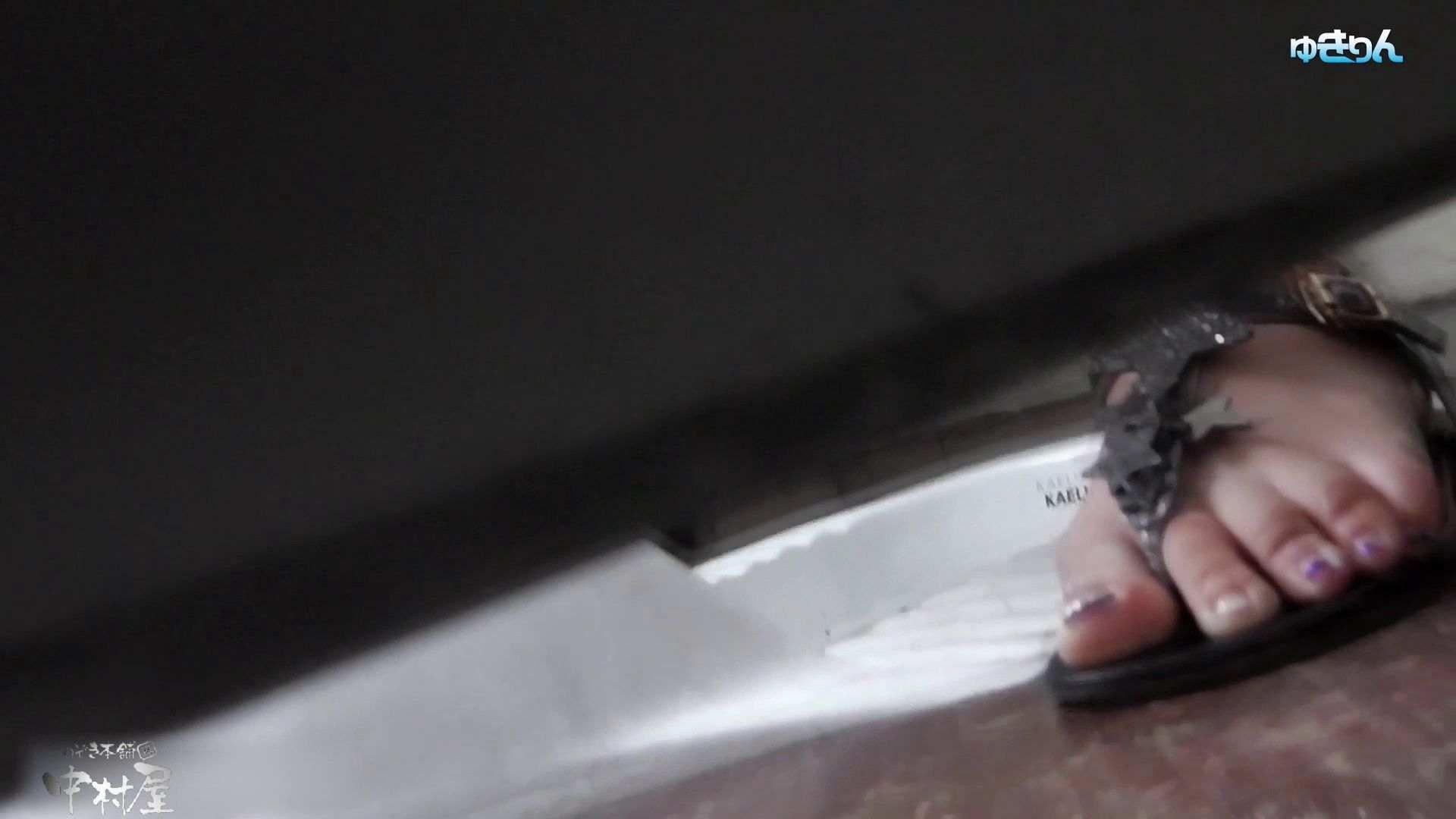 世界の射窓から~ステーション編 vol60 ユキリン粘着撮り!!今回はタイトなパンツが似合う美女 美女まとめ  113PIX 38