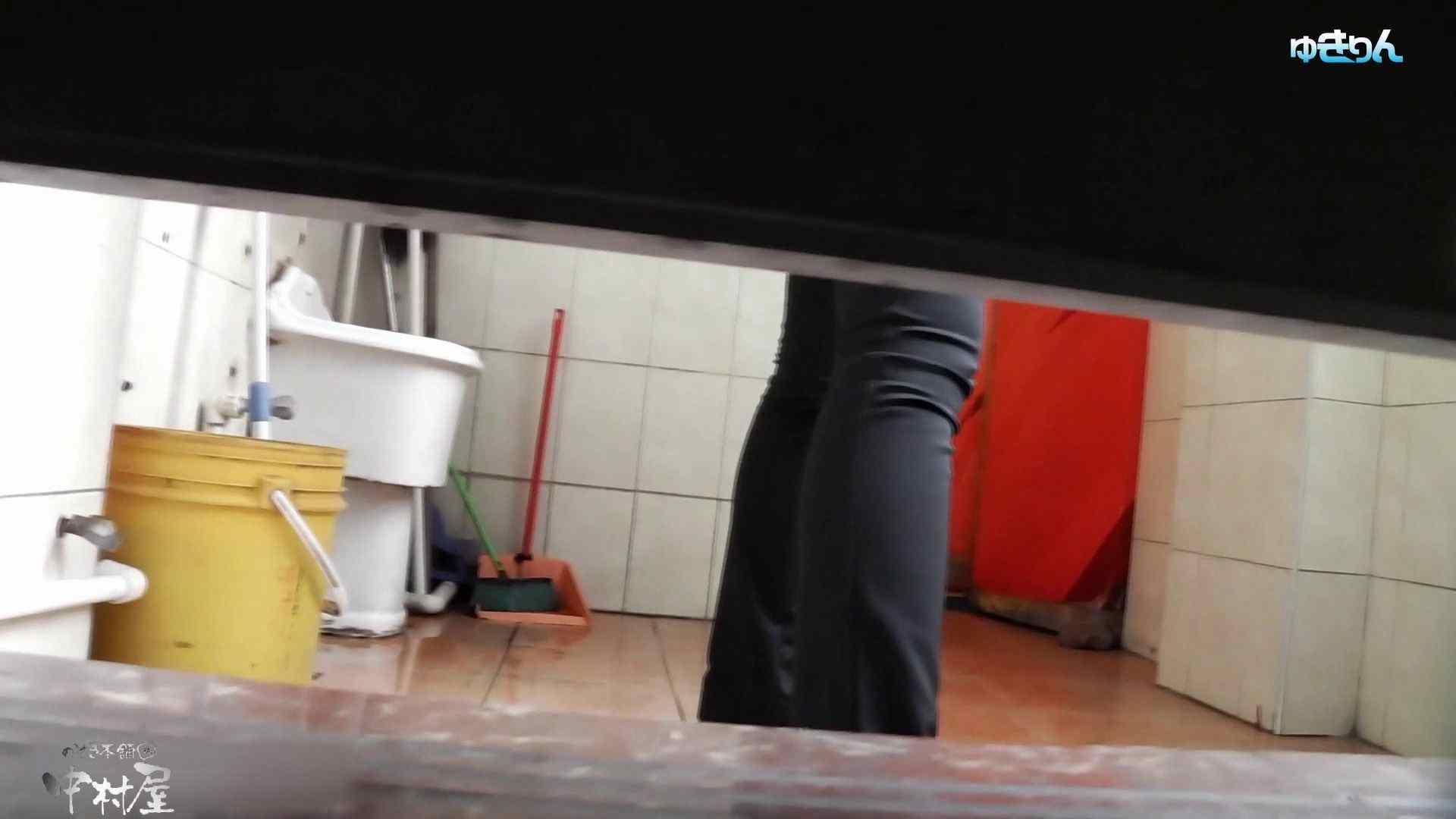 世界の射窓から~ステーション編 vol60 ユキリン粘着撮り!!今回はタイトなパンツが似合う美女 美女まとめ  113PIX 68