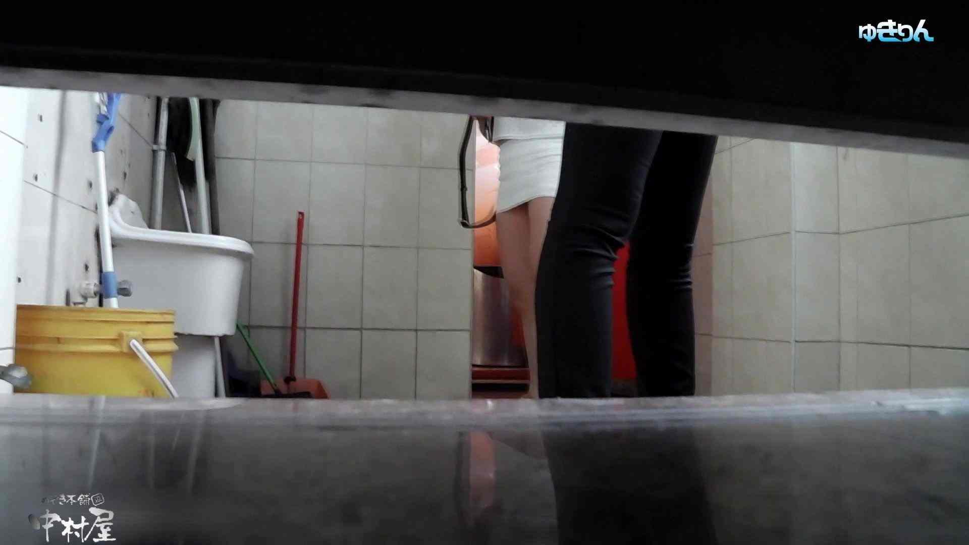 世界の射窓から~ステーション編 vol60 ユキリン粘着撮り!!今回はタイトなパンツが似合う美女 美女まとめ  113PIX 76