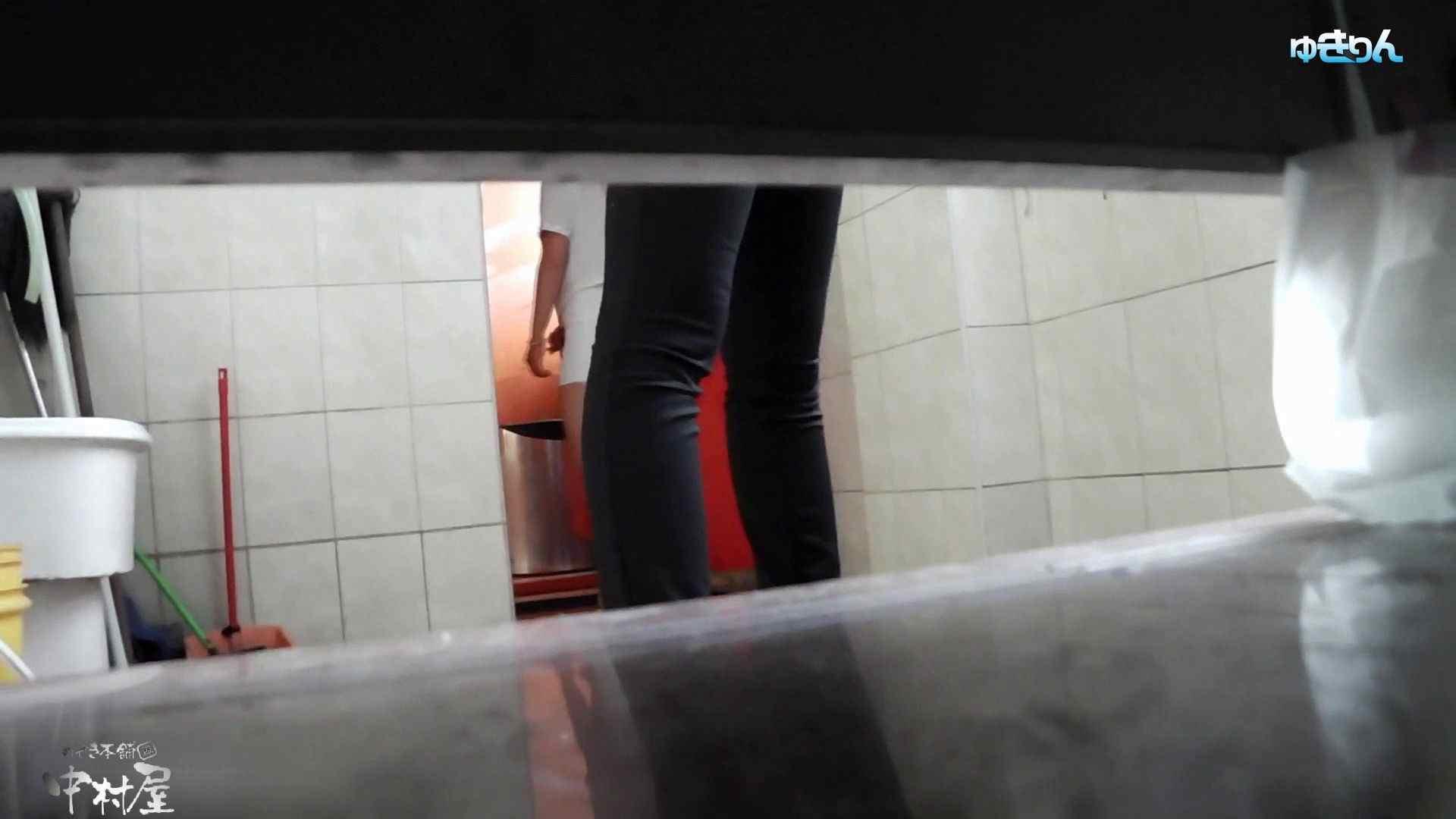 世界の射窓から~ステーション編 vol60 ユキリン粘着撮り!!今回はタイトなパンツが似合う美女 美女まとめ   0  113PIX 83
