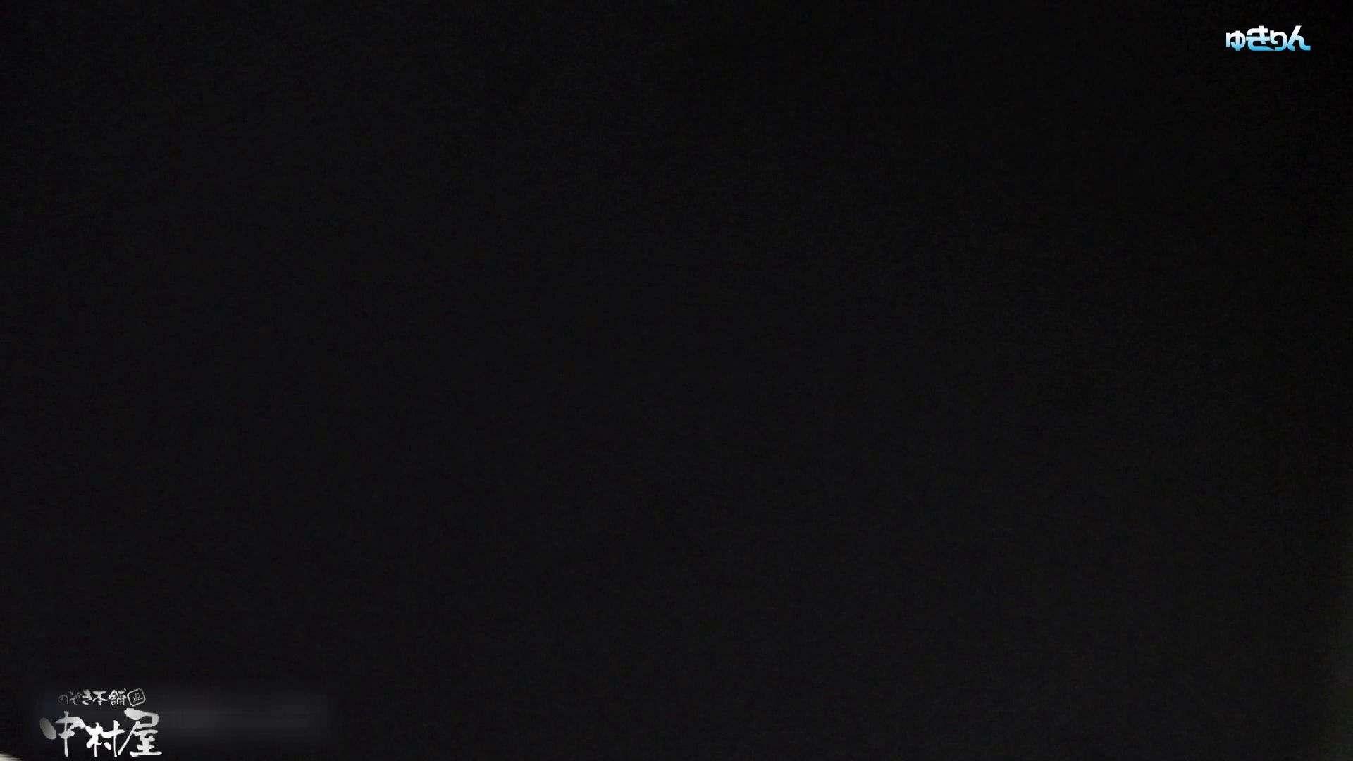 世界の射窓から~ステーション編 vol61 レベルアップ!!画質アップ、再発進 おまんこ見放題 | 盗撮シリーズ  85PIX 67