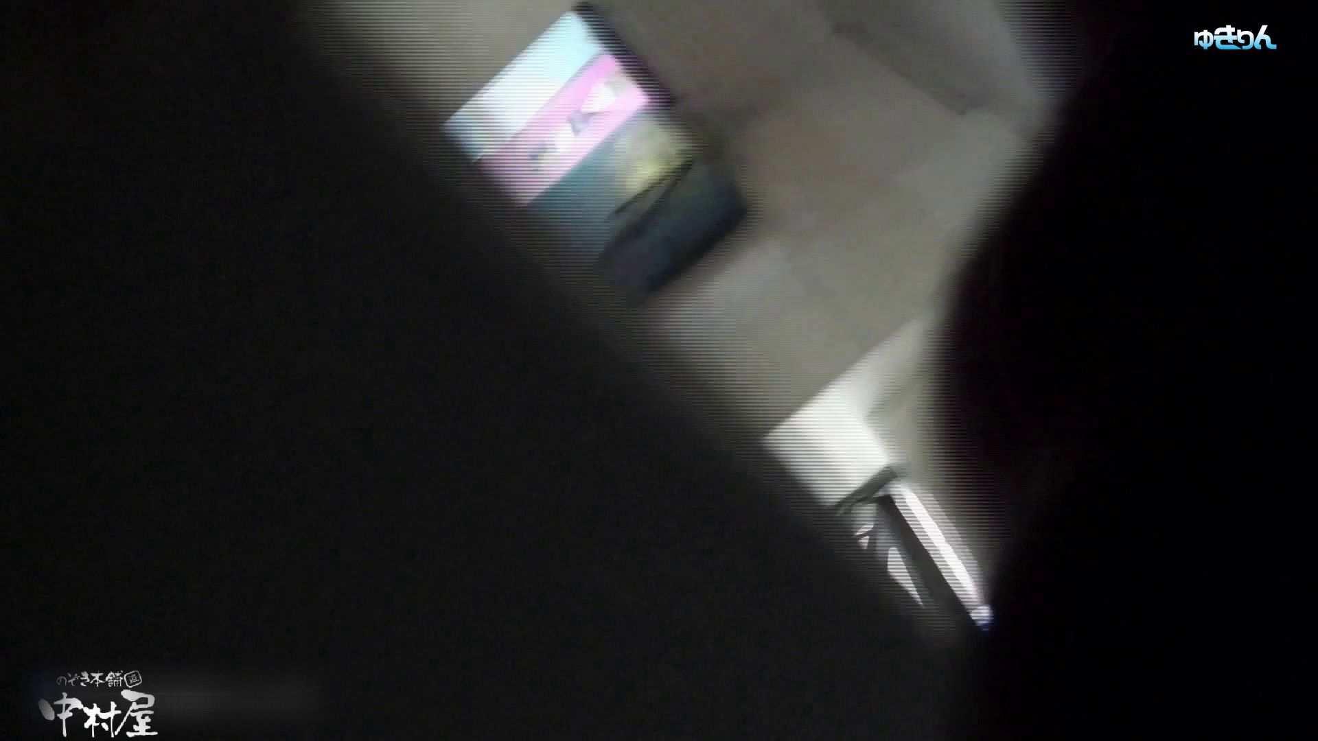 世界の射窓から~ステーション編 vol61 レベルアップ!!画質アップ、再発進 おまんこ見放題 | 盗撮シリーズ  85PIX 73