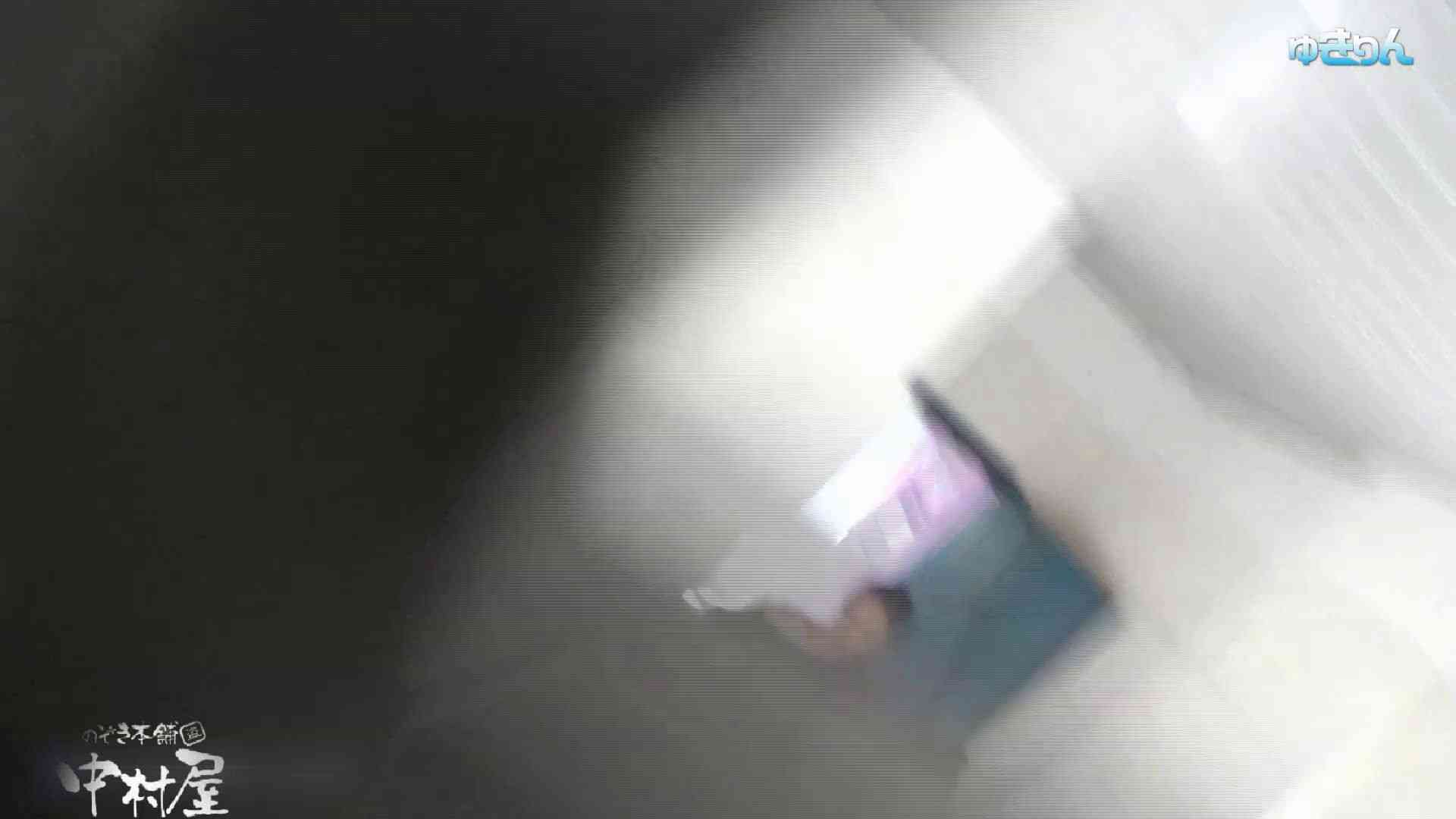 世界の射窓から~ステーション編~vol63 ハイヒール花柄に注目 前編 盗撮シリーズ  97PIX 22