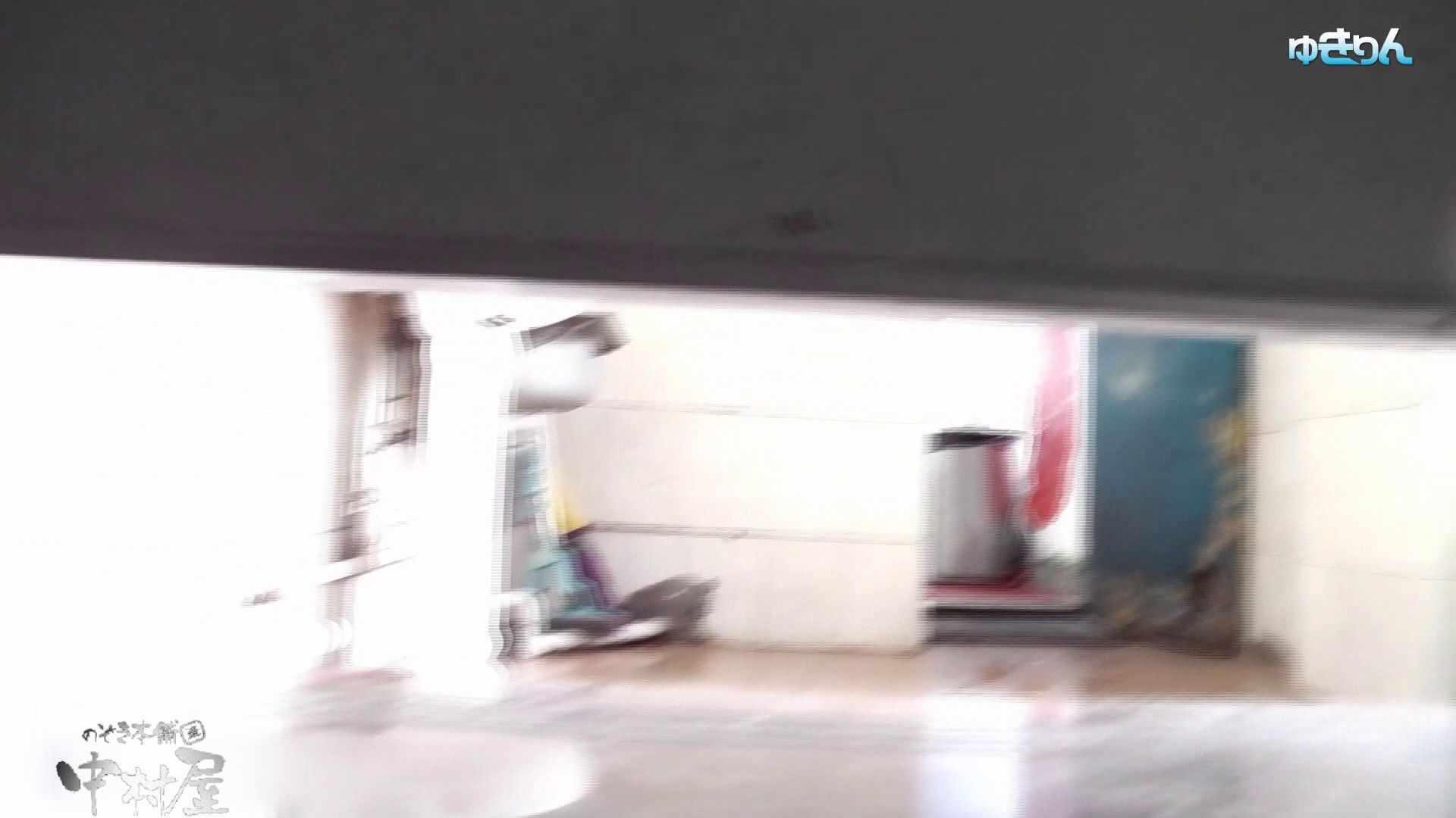 世界の射窓から~ステーション編~vol63 ハイヒール花柄に注目 前編 盗撮シリーズ  97PIX 38