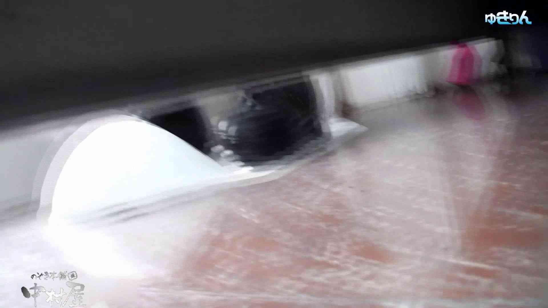 世界の射窓から~ステーション編~vol63 ハイヒール花柄に注目 前編 盗撮シリーズ  97PIX 58