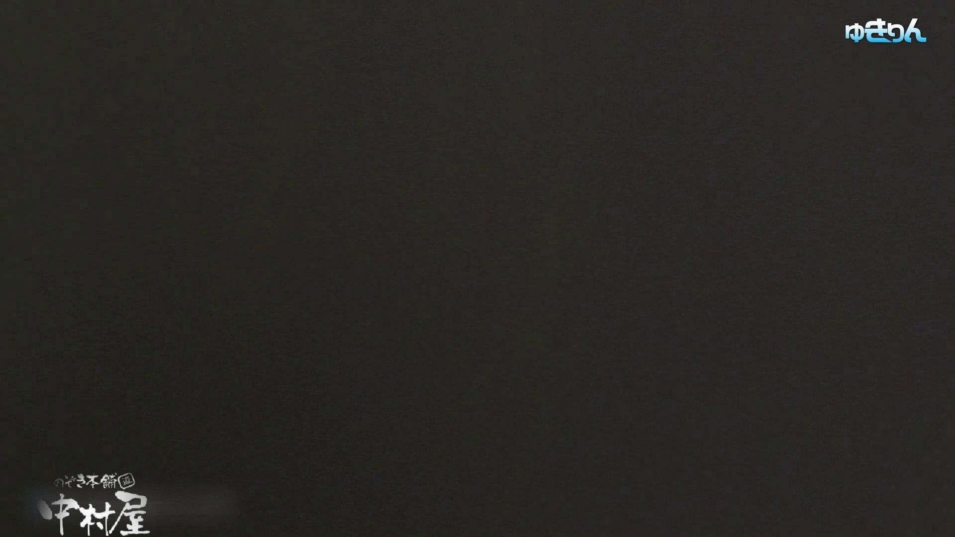 世界の射窓から~ステーション編~vol63 ハイヒール花柄に注目 前編 盗撮シリーズ  97PIX 80