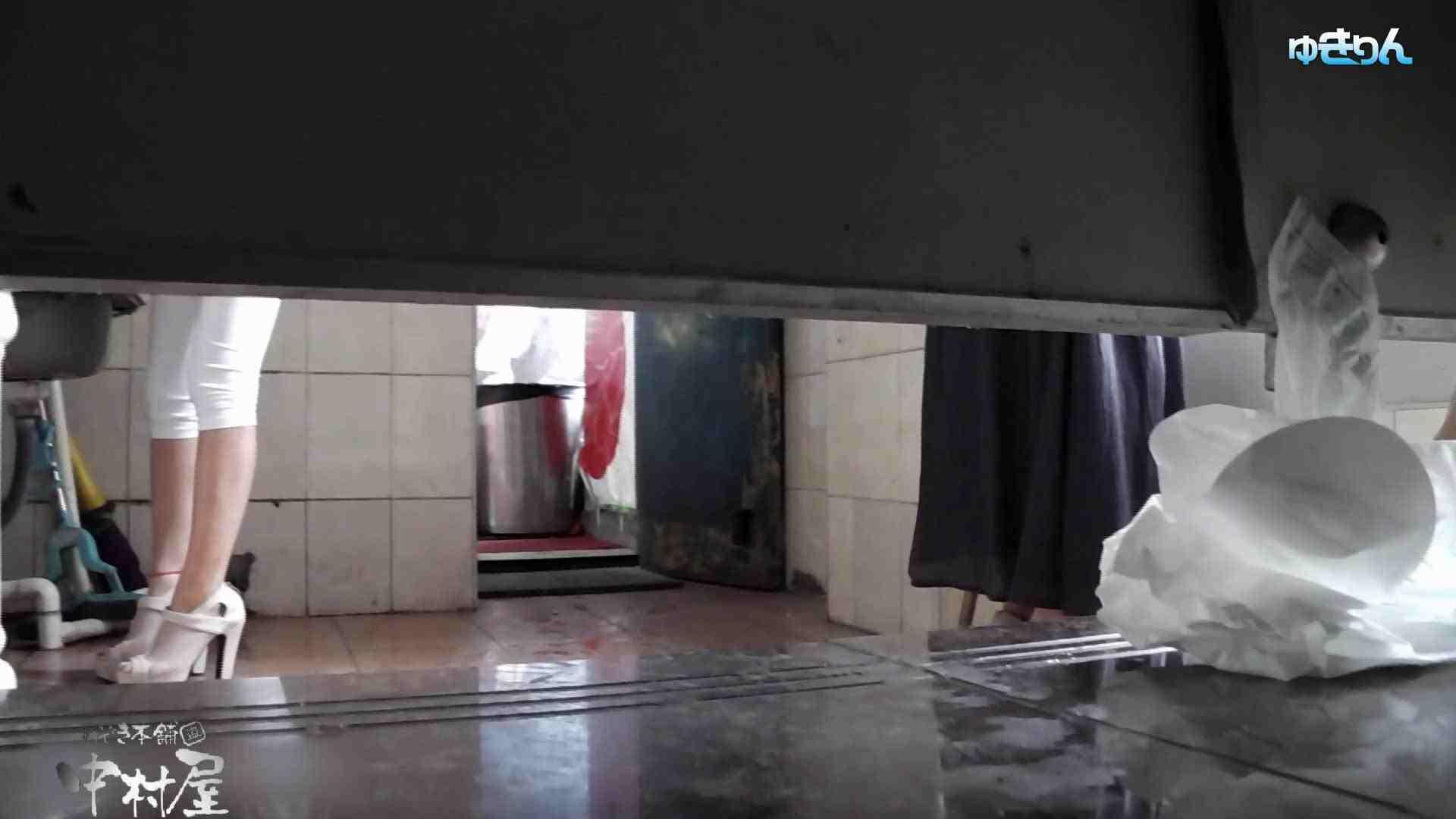 世界の射窓から~ステーション編~vol63 ハイヒール花柄に注目 前編 盗撮シリーズ   おまんこ見放題  97PIX 81