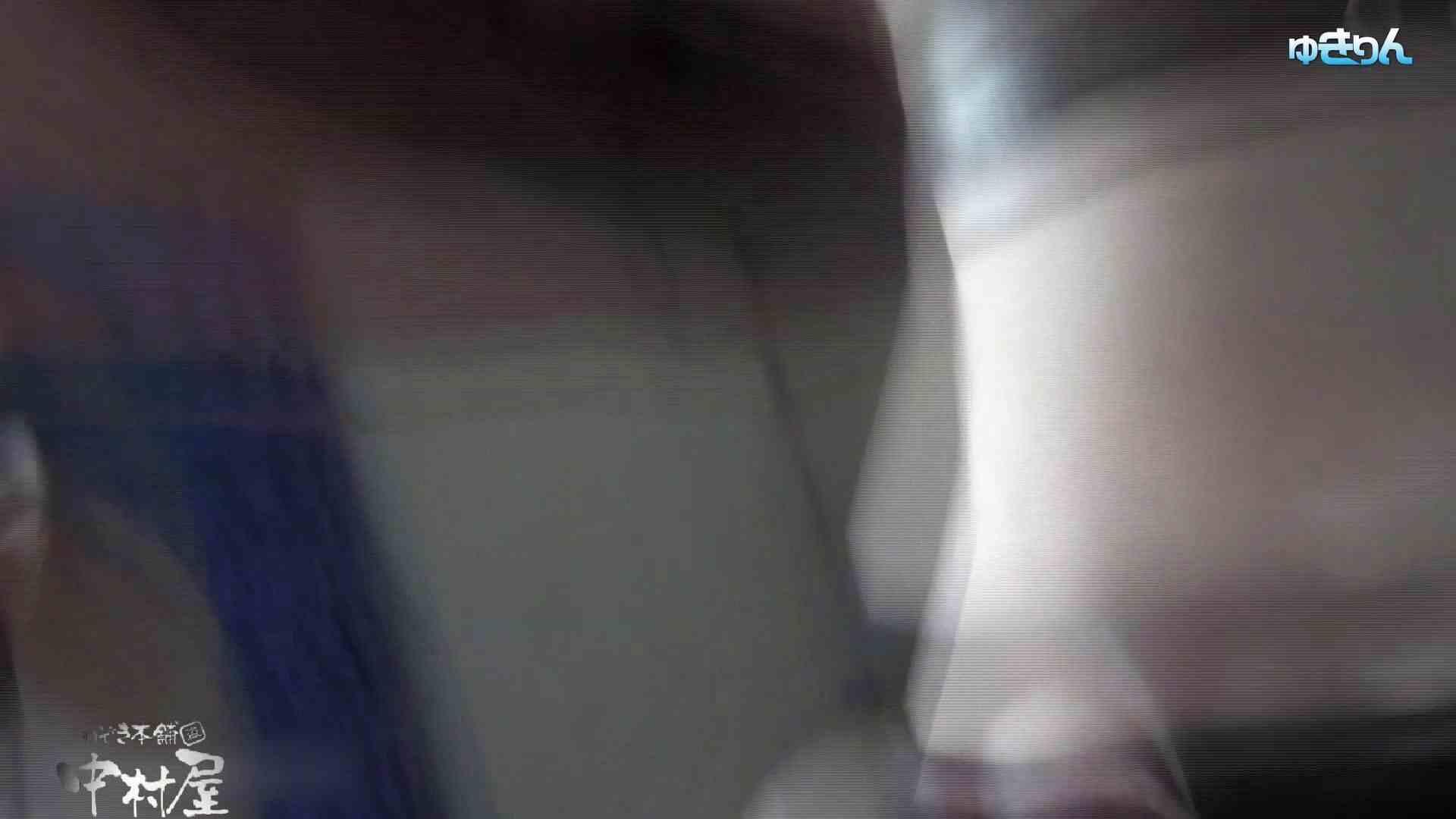 世界の射窓から~ステーション編~vol63 ハイヒール花柄に注目 前編 盗撮シリーズ   おまんこ見放題  97PIX 85