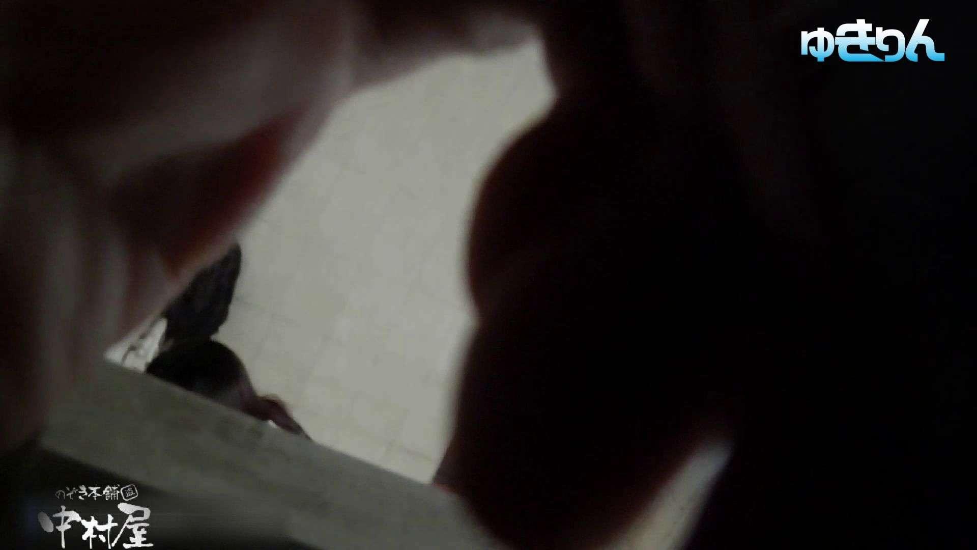 世界の射窓から~ステーション編~vol65おみ足ご覧になって、感じるでしょう? おまんこ見放題 | 盗撮シリーズ  75PIX 9