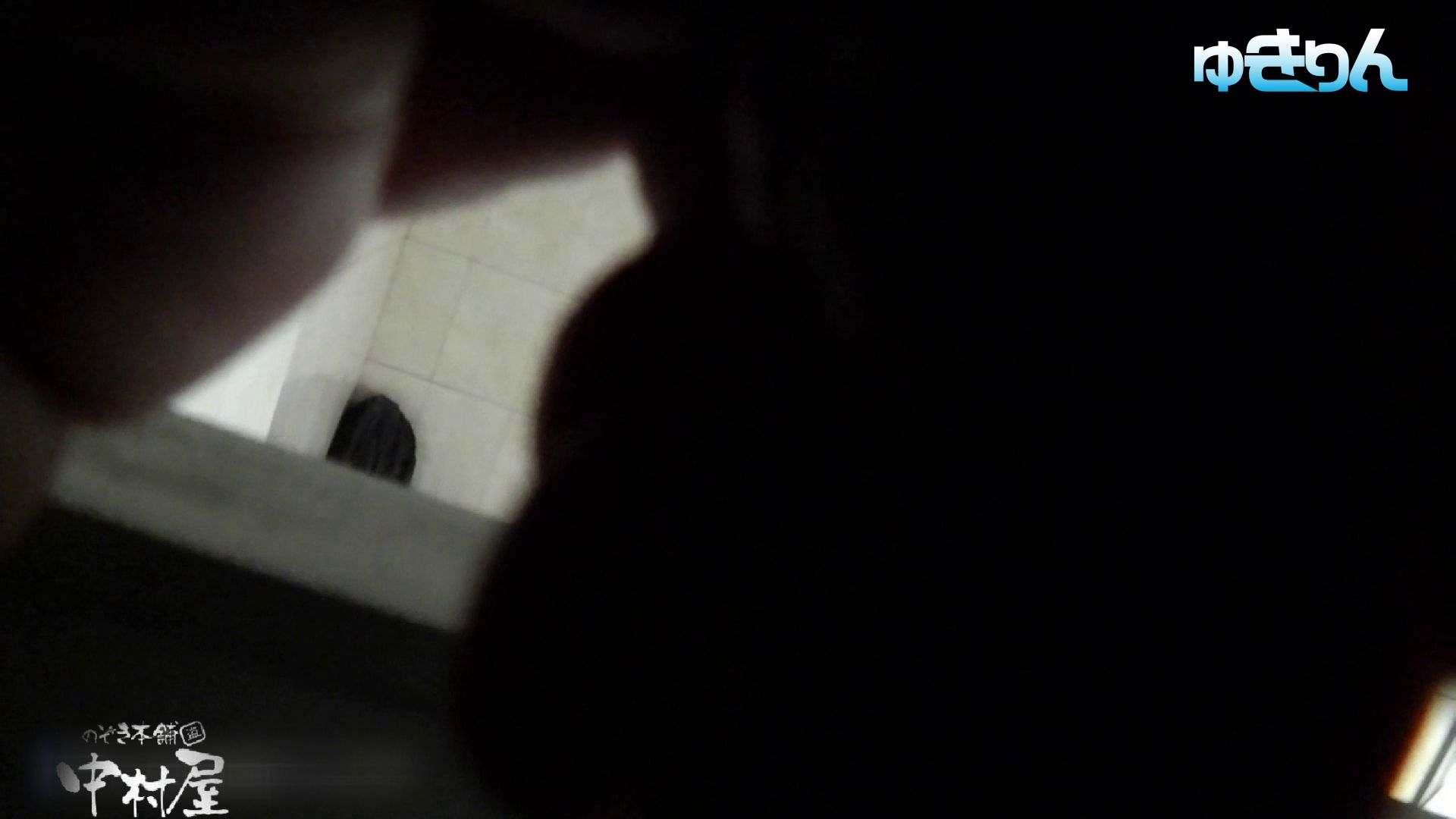 世界の射窓から~ステーション編~vol65おみ足ご覧になって、感じるでしょう? おまんこ見放題  75PIX 30